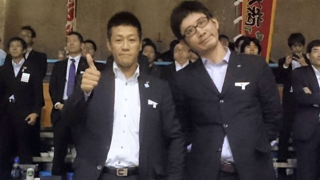 f:id:masanori-kato1972:20190319183046j:image