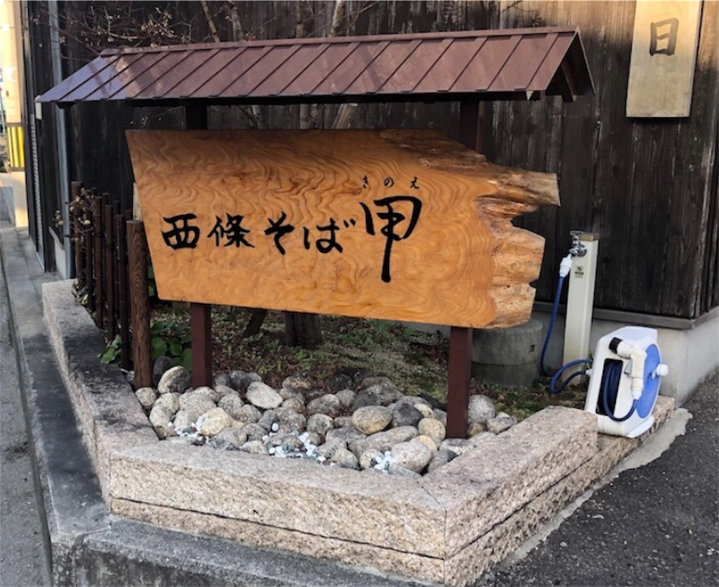 f:id:masanori-kato1972:20190320114316j:image