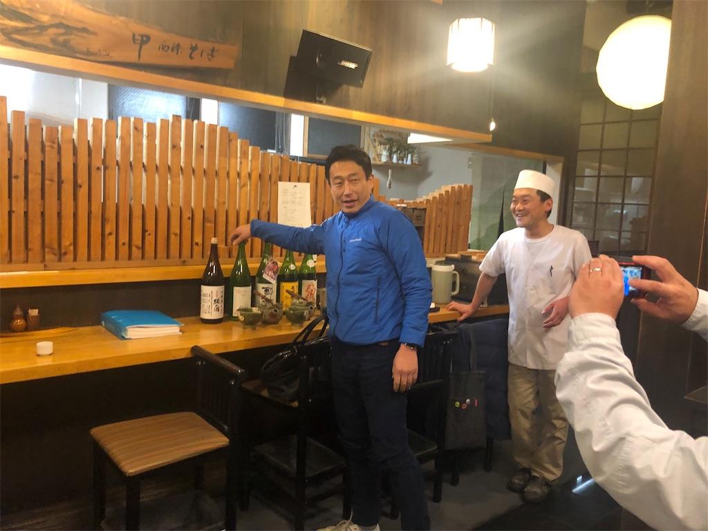 f:id:masanori-kato1972:20190320115847j:image