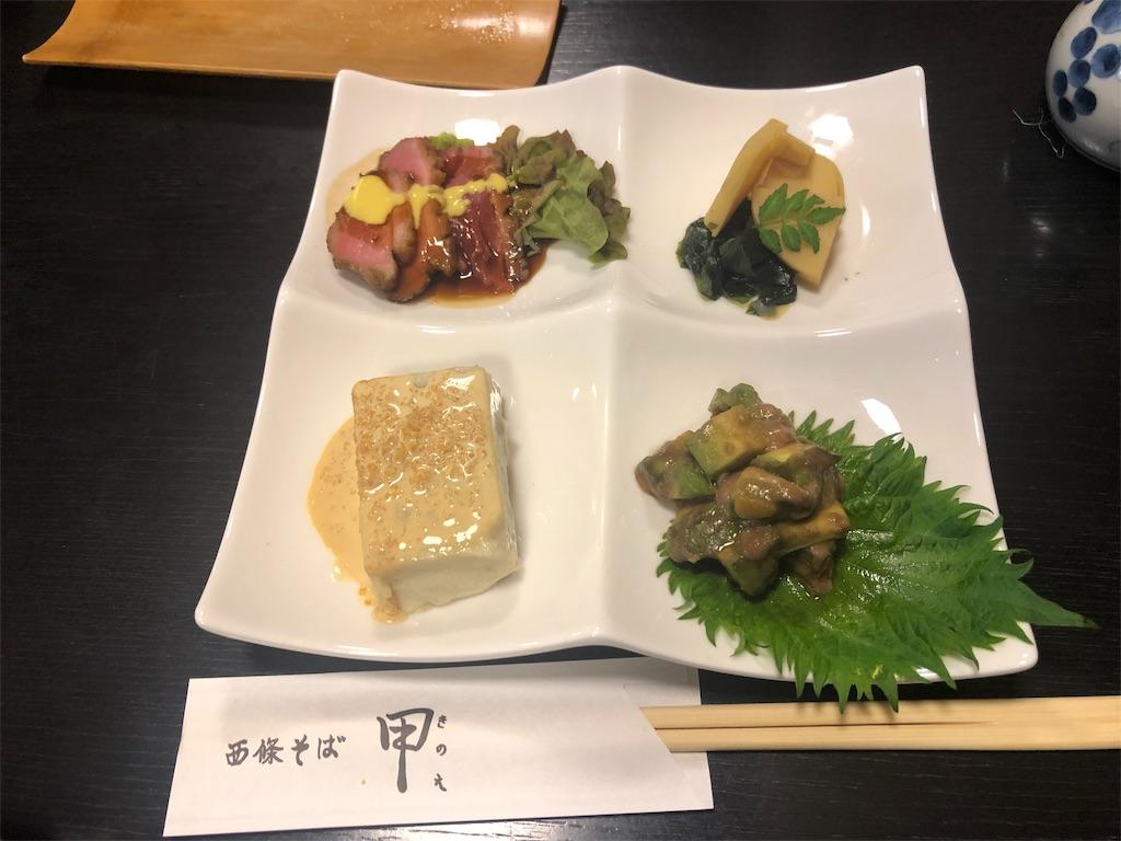 f:id:masanori-kato1972:20190320123001j:image