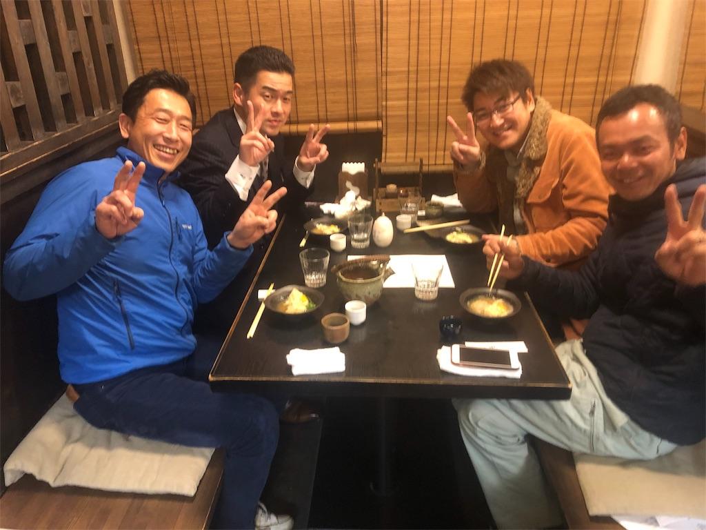 f:id:masanori-kato1972:20190320123720j:image