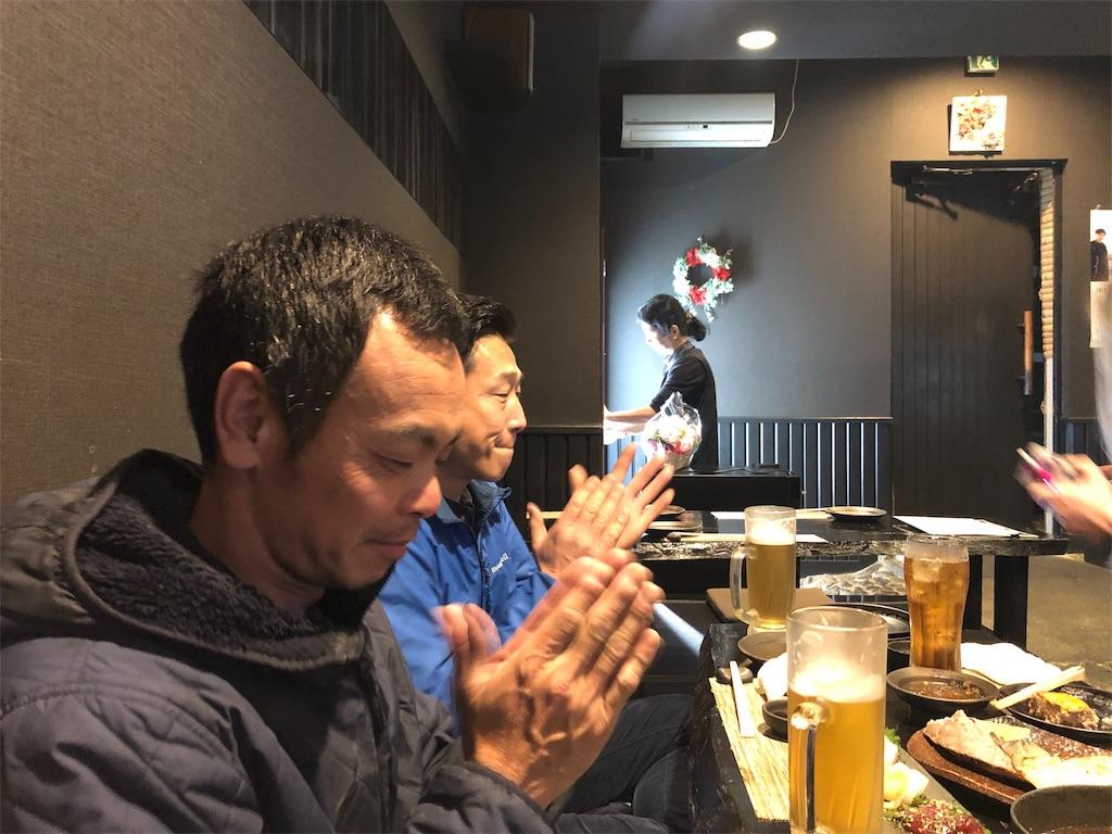 f:id:masanori-kato1972:20190321121045j:image