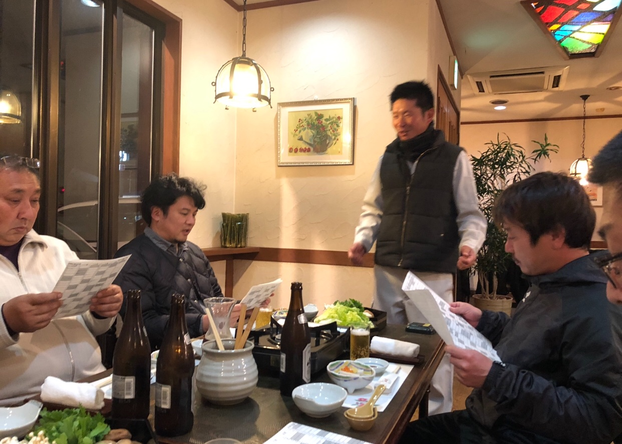 f:id:masanori-kato1972:20190322233538j:image