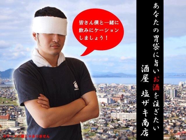 f:id:masanori-kato1972:20190323210156j:image