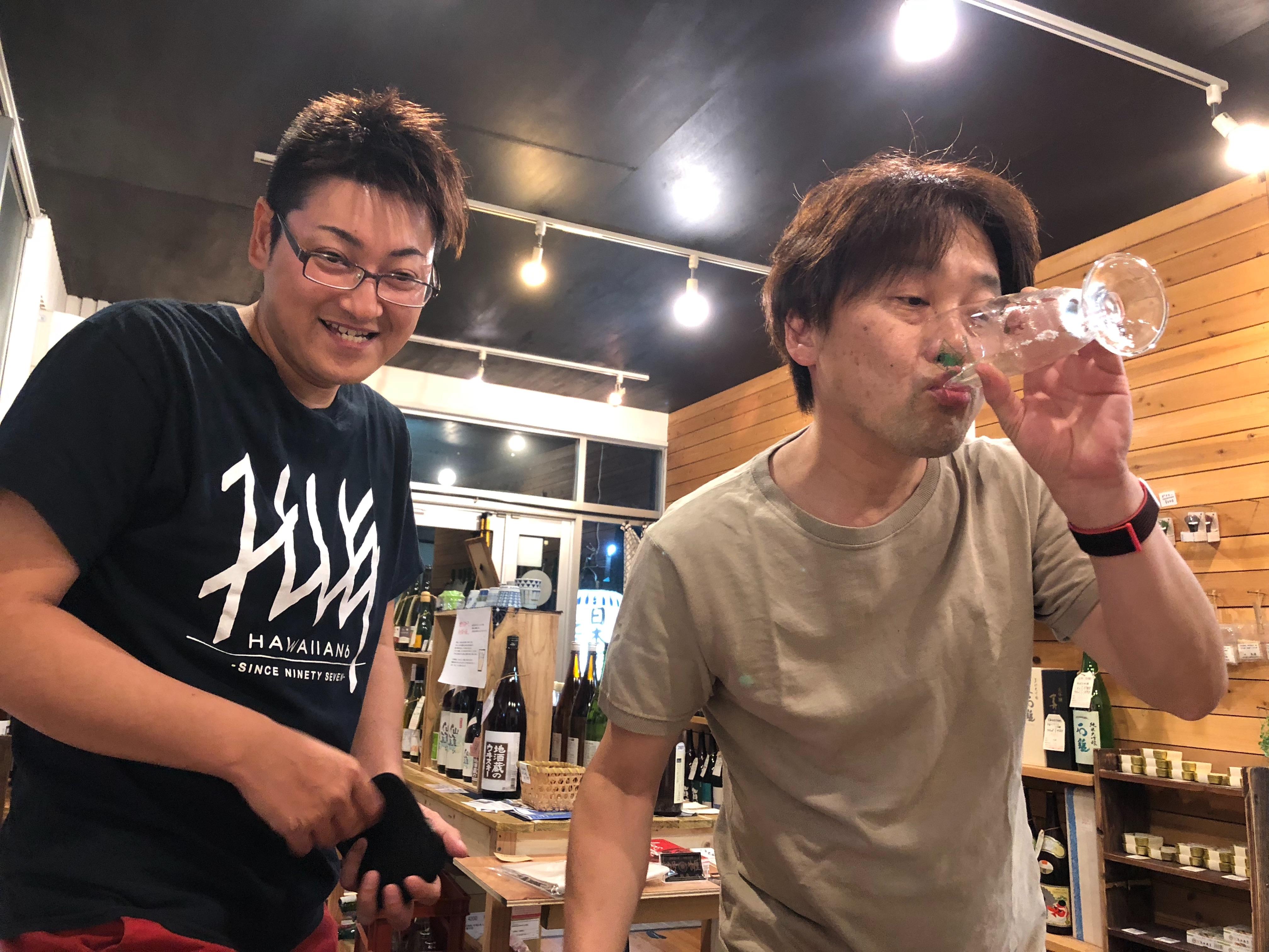 f:id:masanori-kato1972:20190323213331j:image