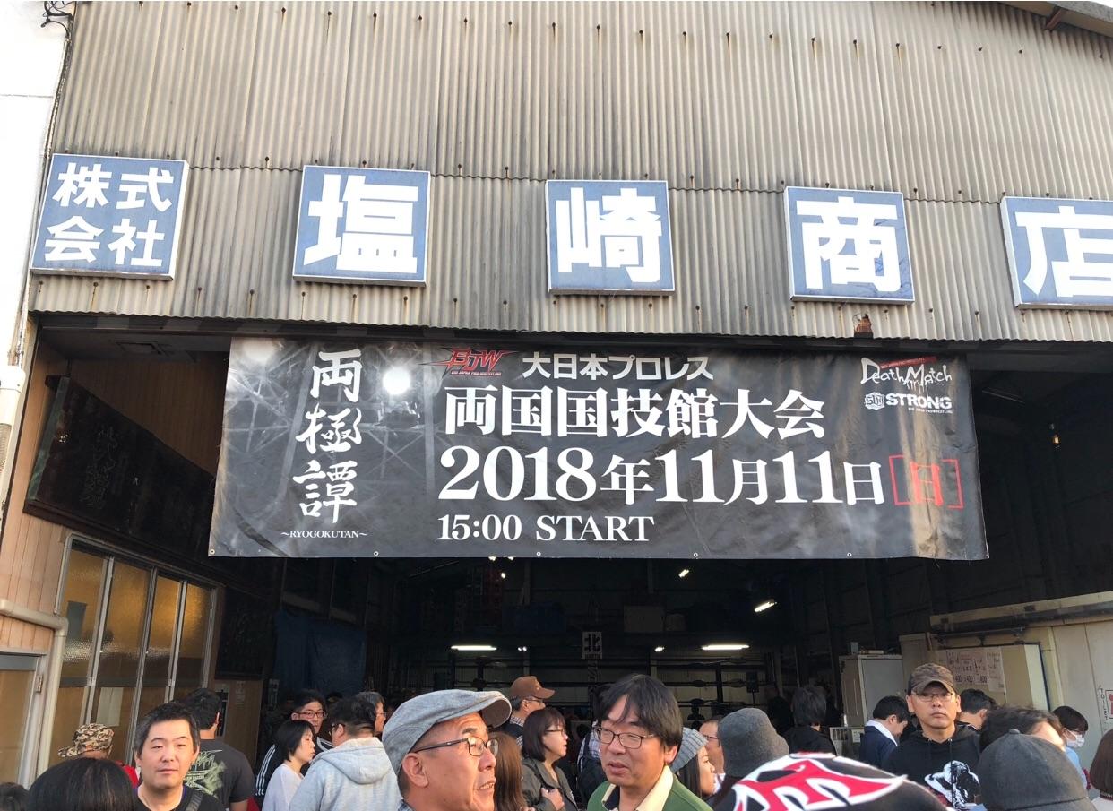 f:id:masanori-kato1972:20190323213701j:image