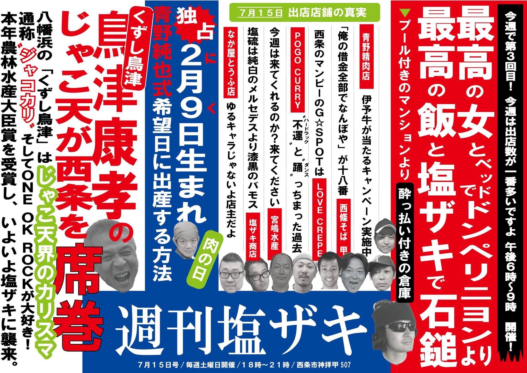 f:id:masanori-kato1972:20190323215453j:image