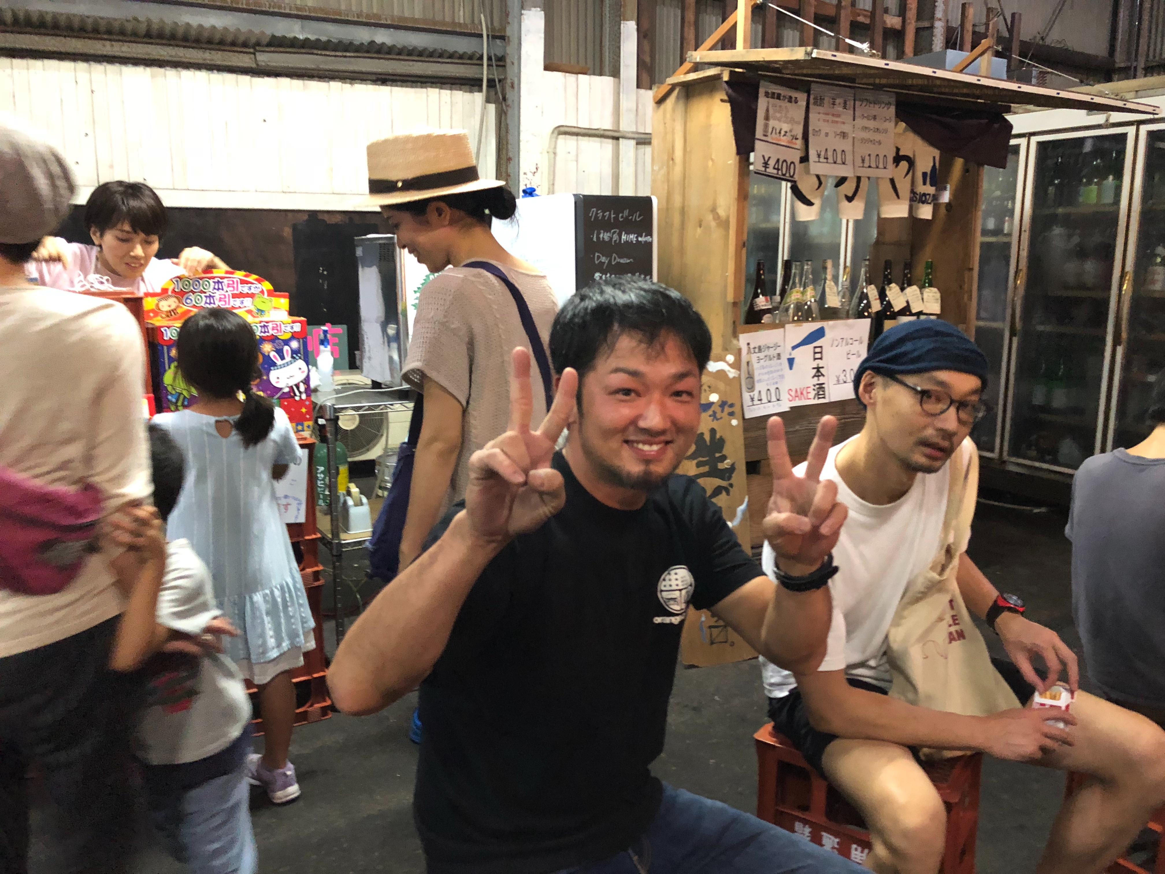 f:id:masanori-kato1972:20190323220445j:image