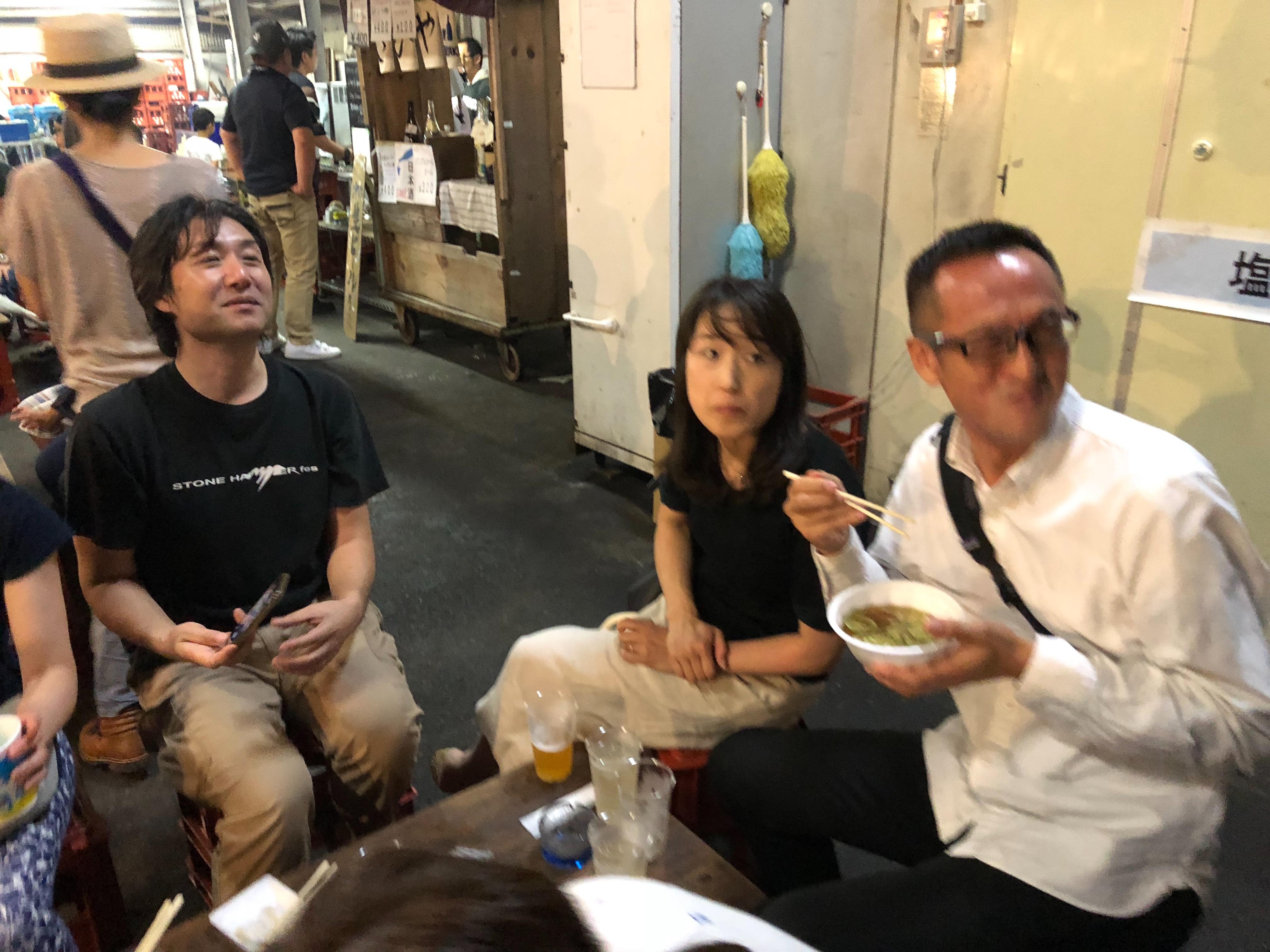f:id:masanori-kato1972:20190323221138j:image