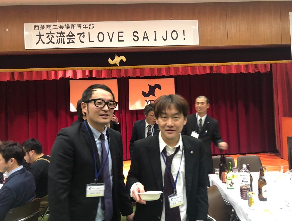 f:id:masanori-kato1972:20190323234413j:image