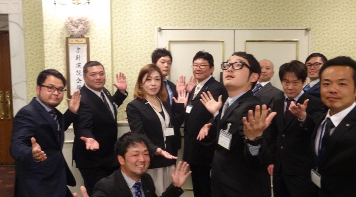 f:id:masanori-kato1972:20190324095117j:image
