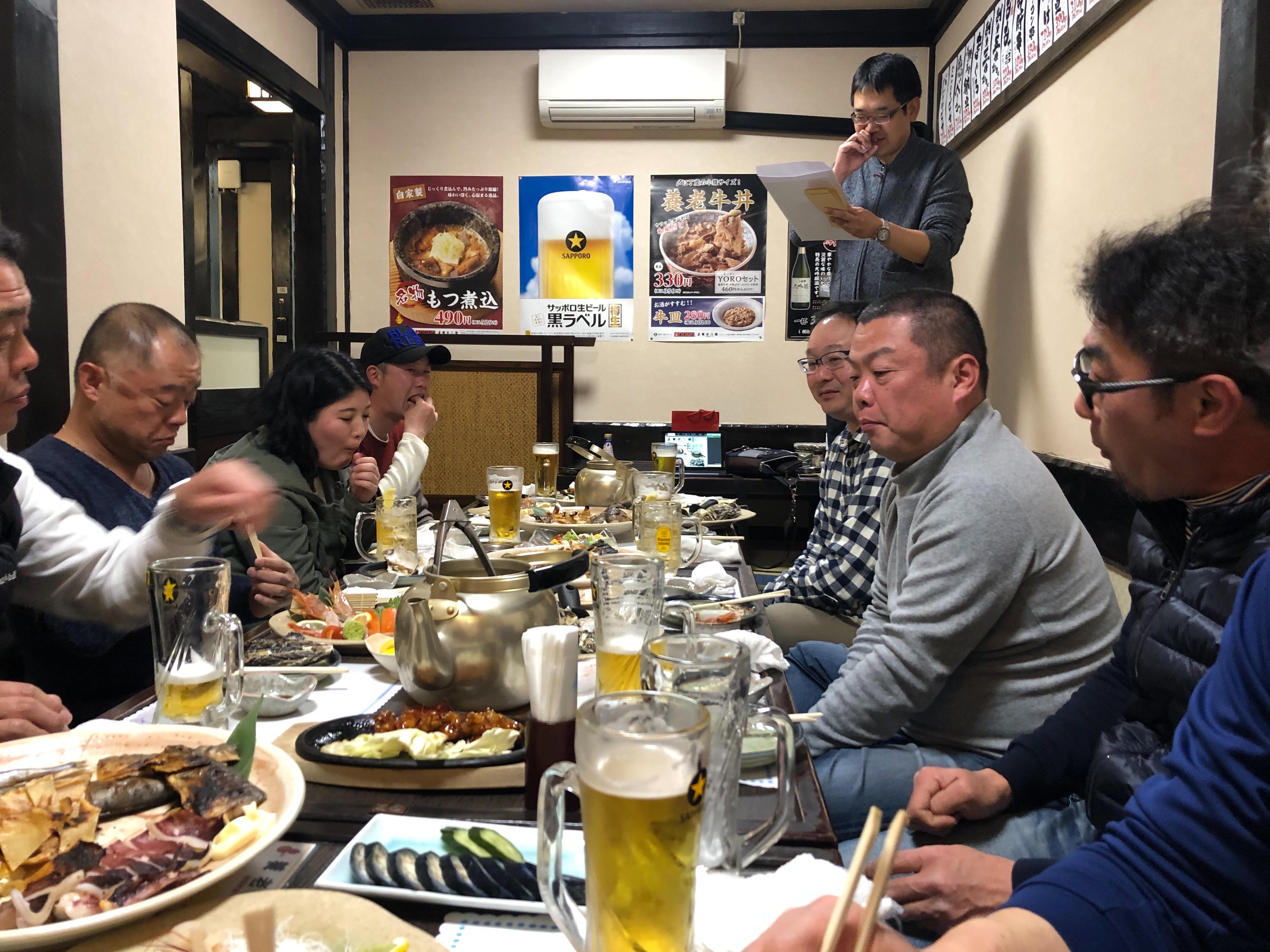 f:id:masanori-kato1972:20190325114112j:image