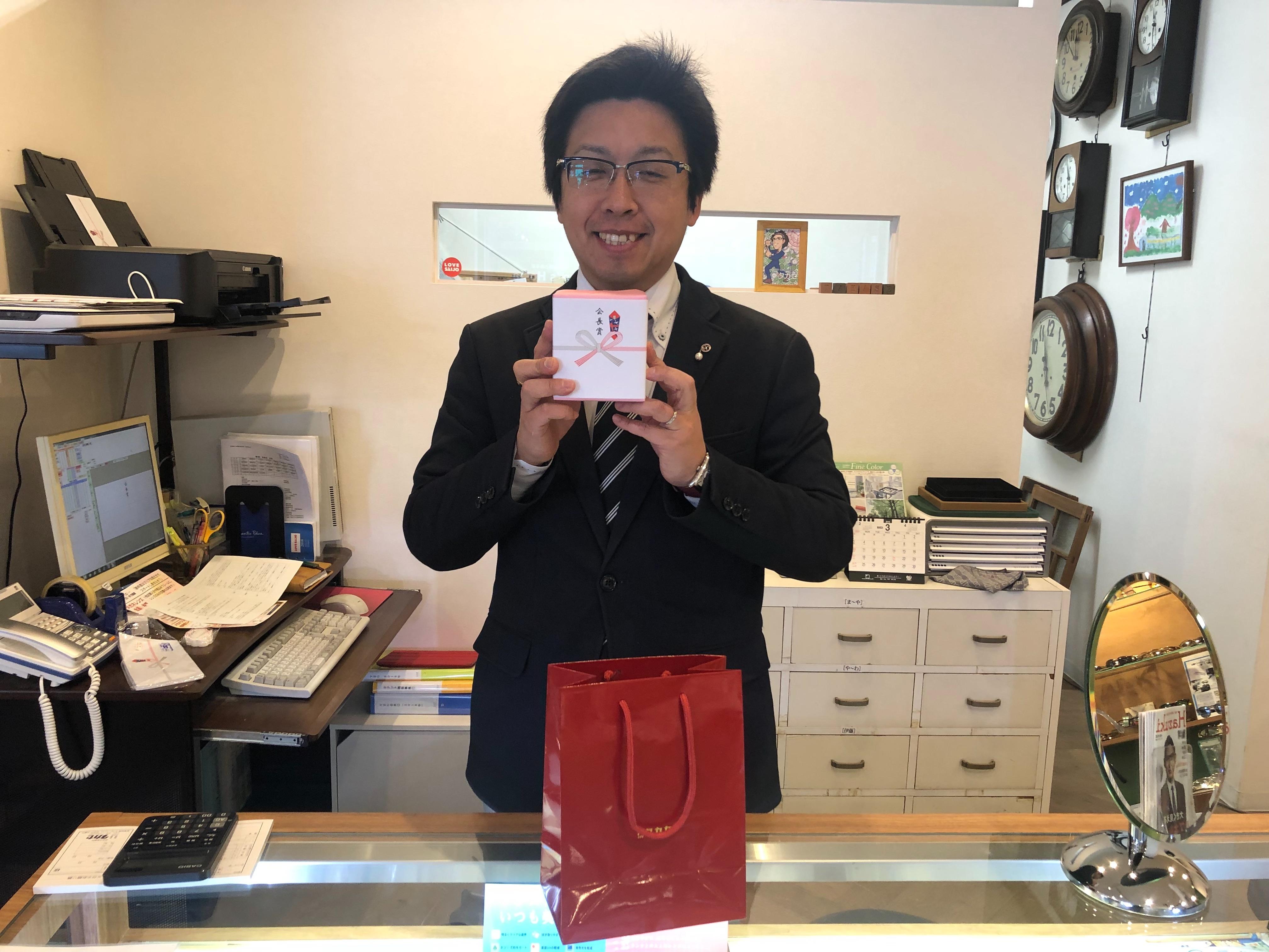 f:id:masanori-kato1972:20190325115848j:image
