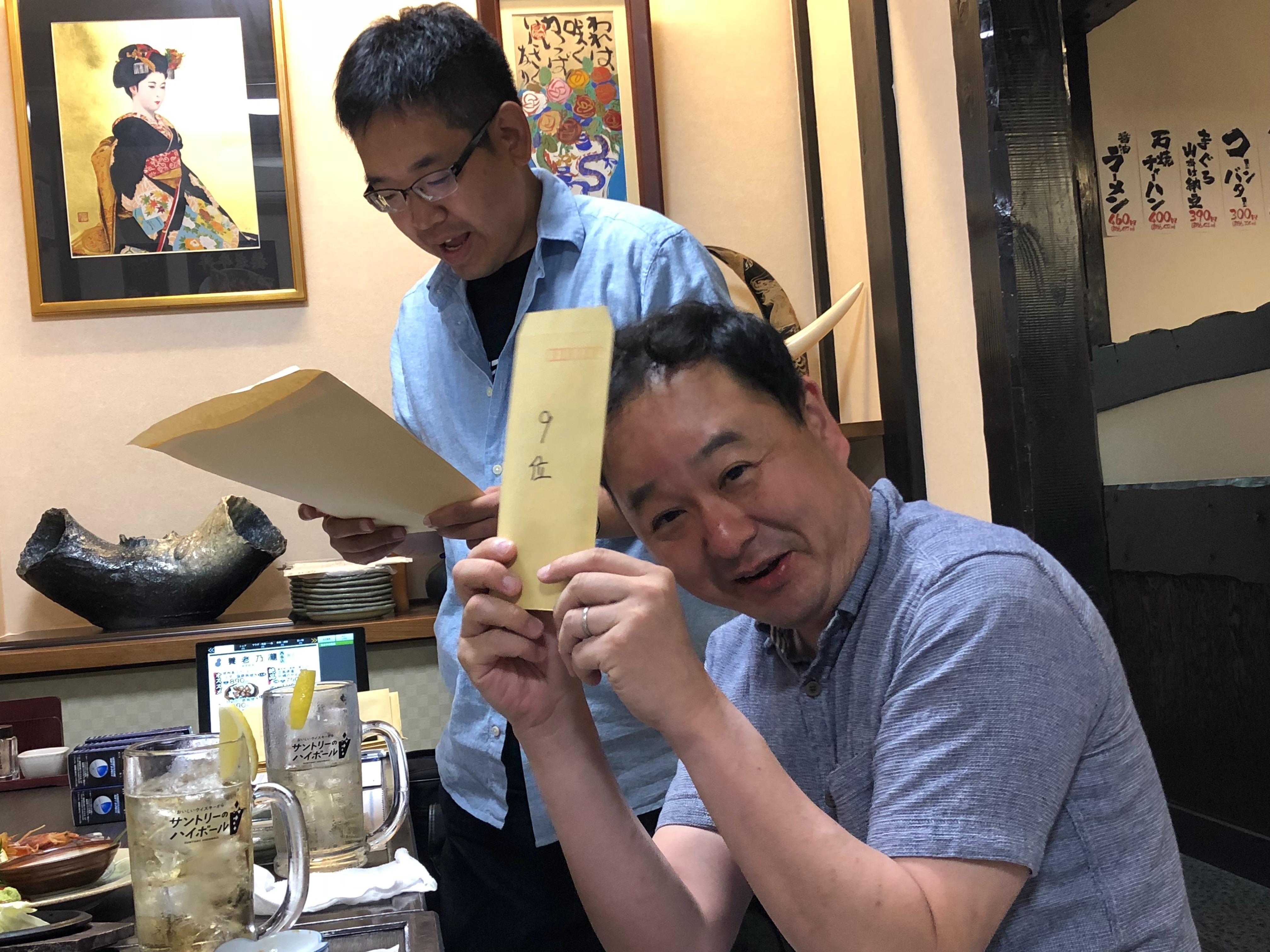f:id:masanori-kato1972:20190325120835j:image