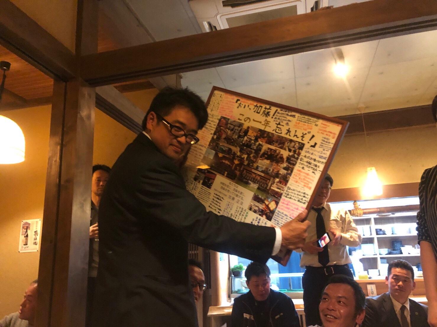 f:id:masanori-kato1972:20190326105828j:image