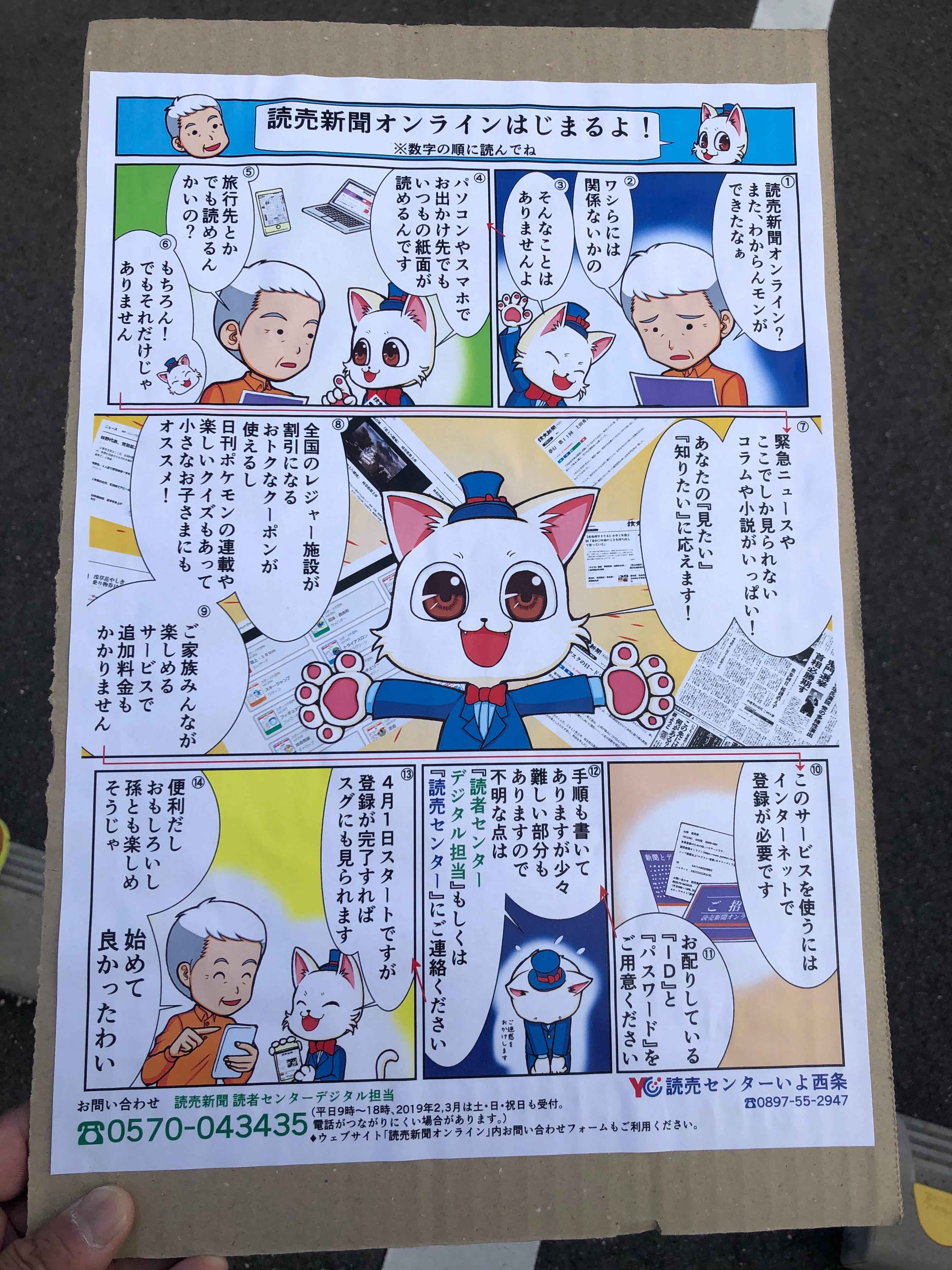f:id:masanori-kato1972:20190327111314j:image