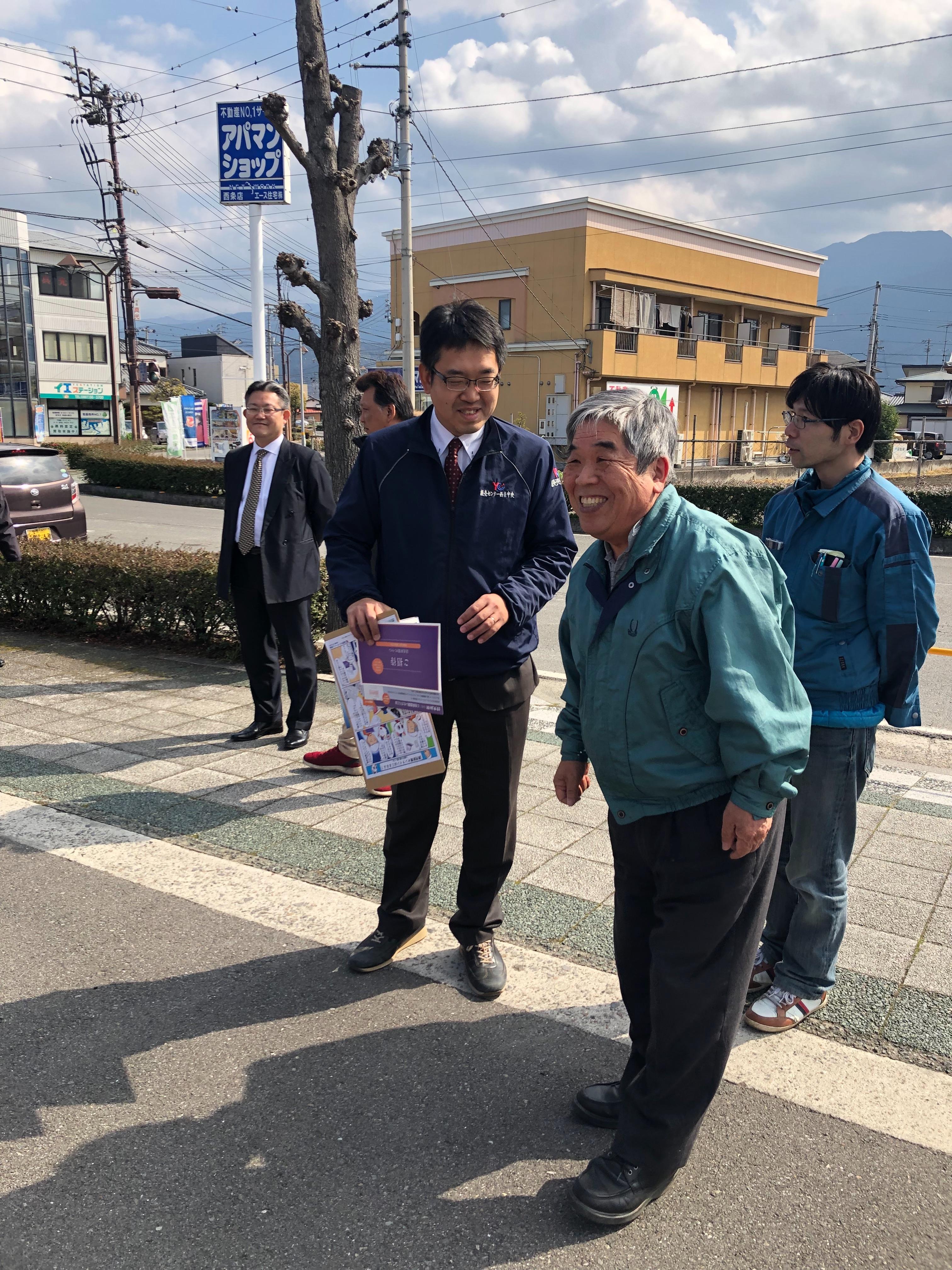 f:id:masanori-kato1972:20190327111328j:image