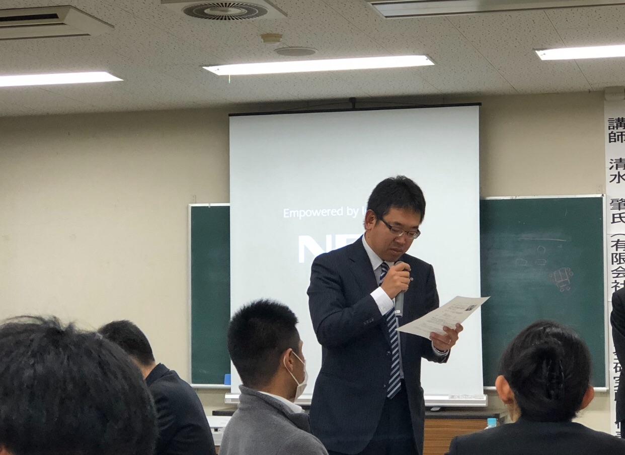 f:id:masanori-kato1972:20190327175829j:image