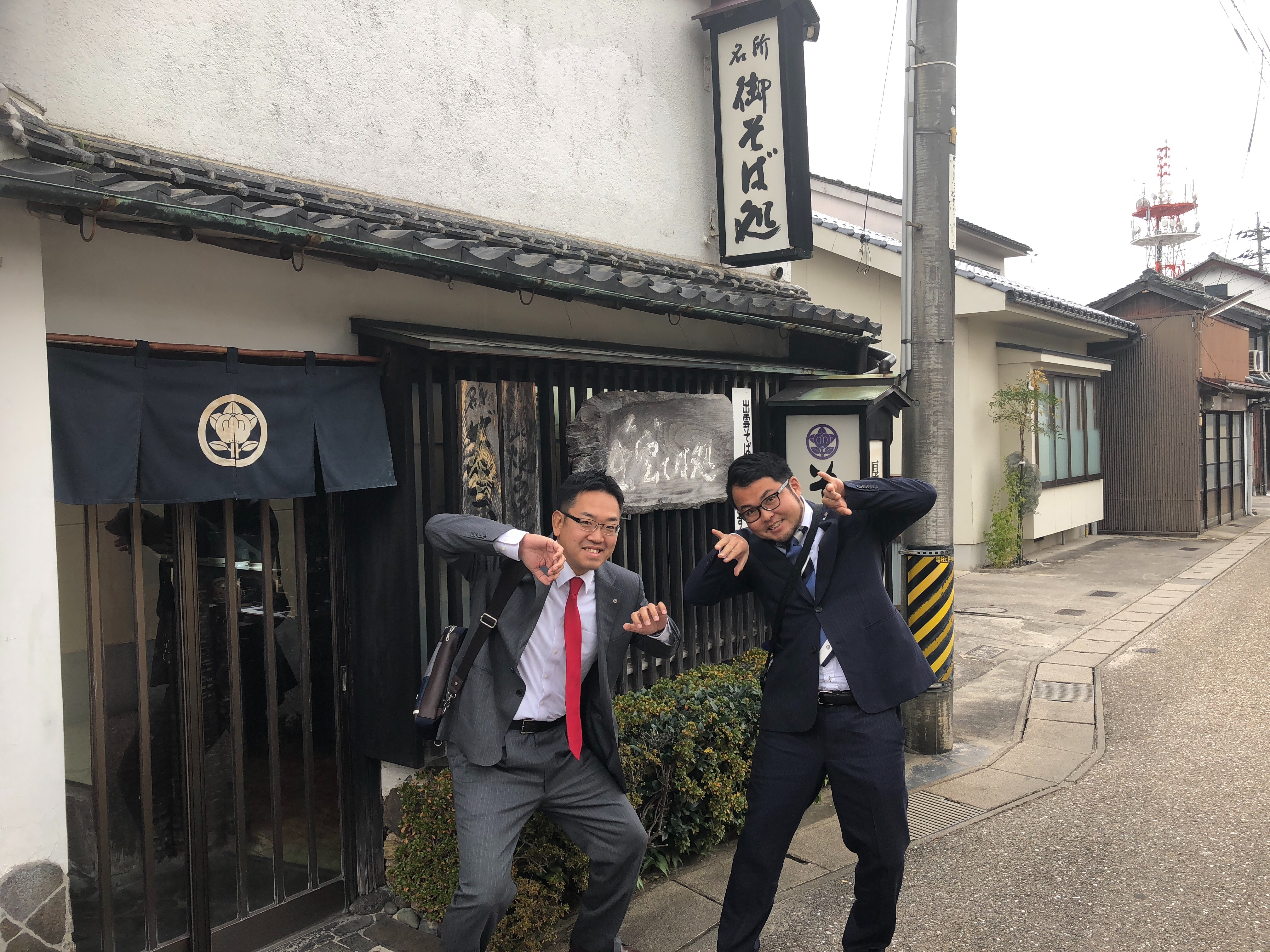 f:id:masanori-kato1972:20190327181325j:image