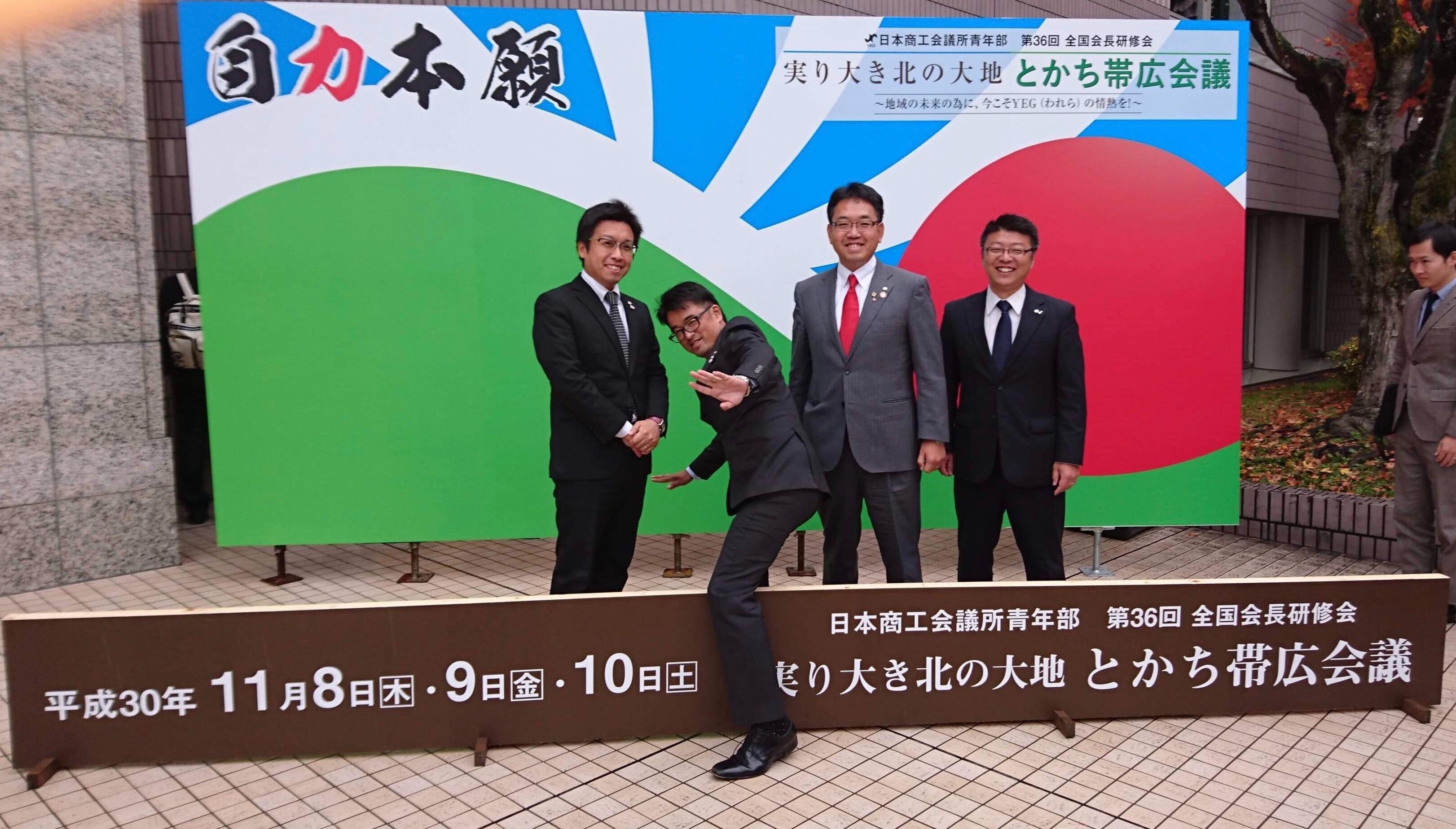 f:id:masanori-kato1972:20190327183508j:image