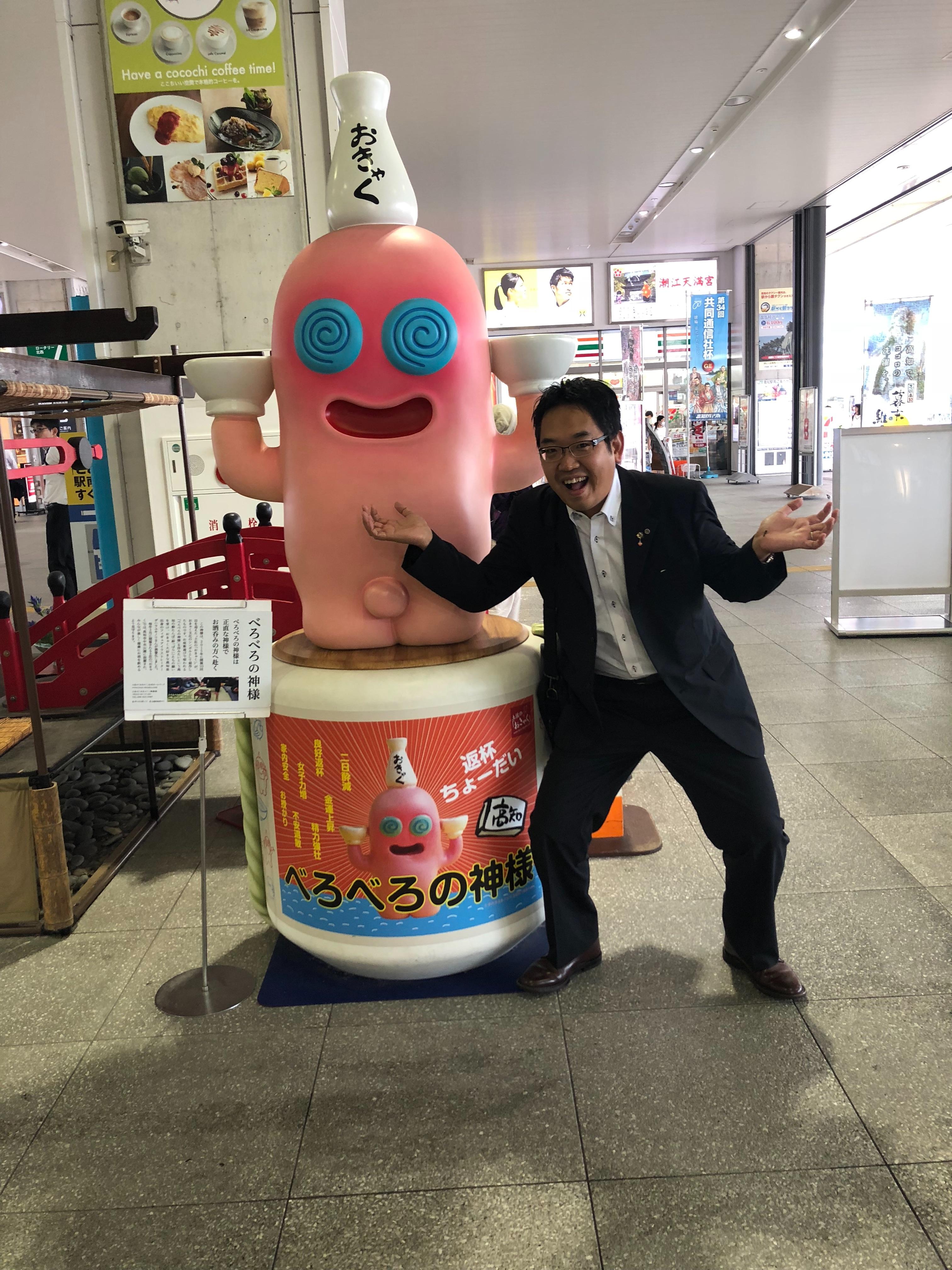 f:id:masanori-kato1972:20190327183724j:image