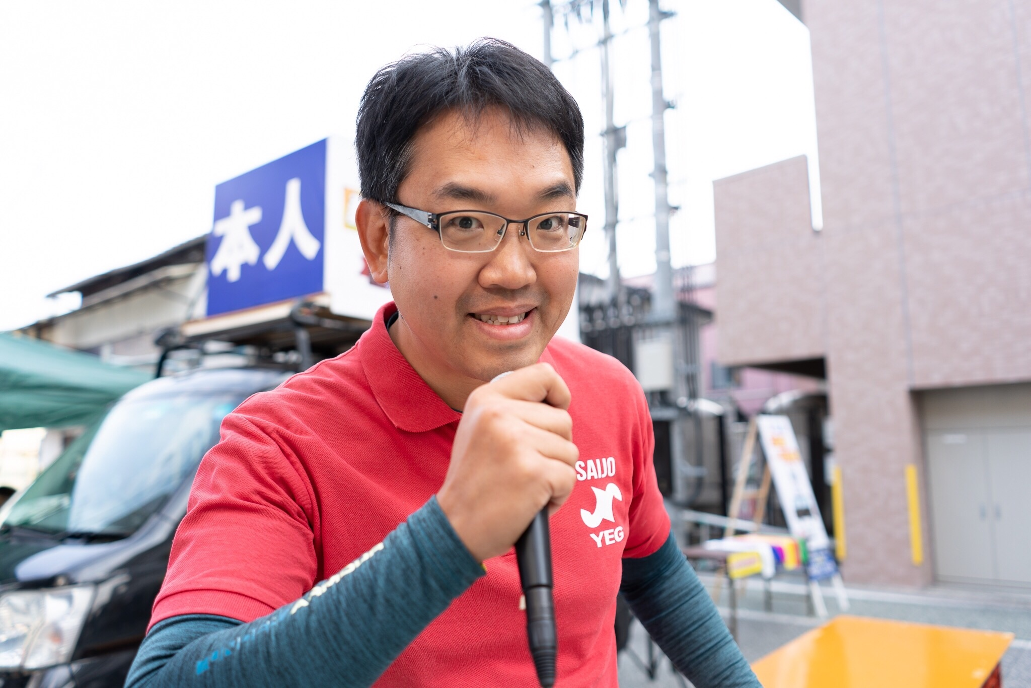 f:id:masanori-kato1972:20190327184454j:image