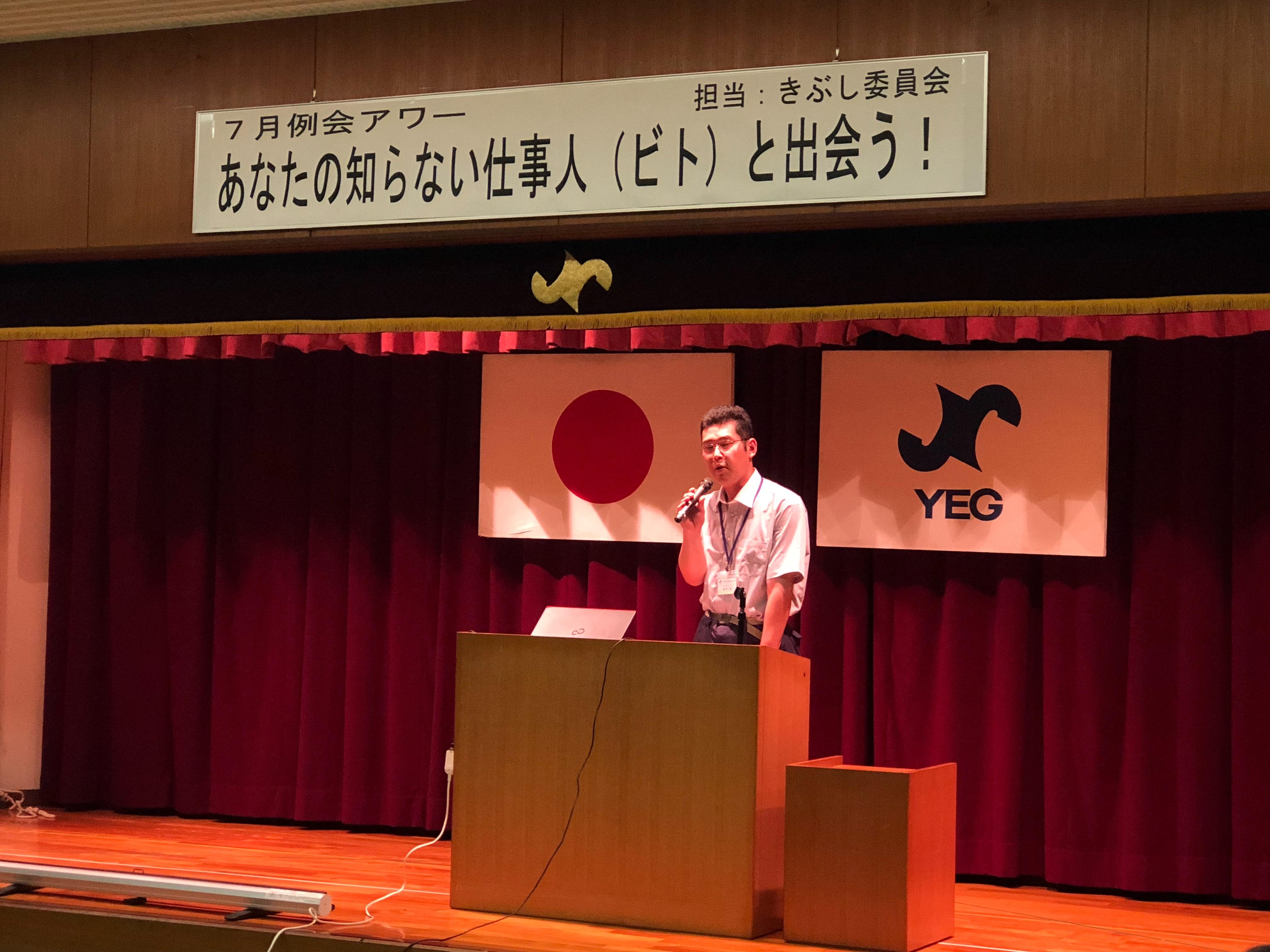 f:id:masanori-kato1972:20190329183616j:image