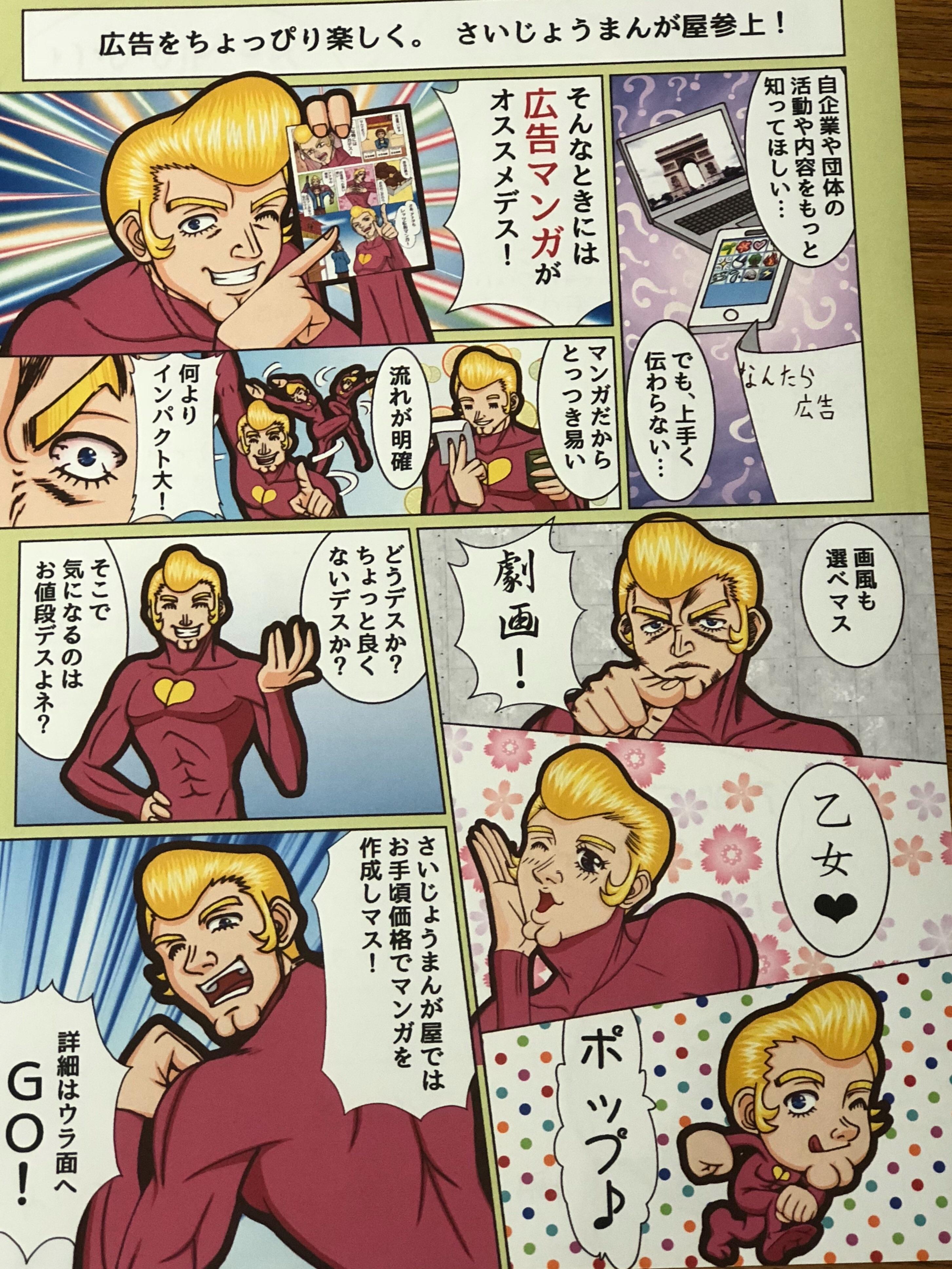 f:id:masanori-kato1972:20190329183829j:image