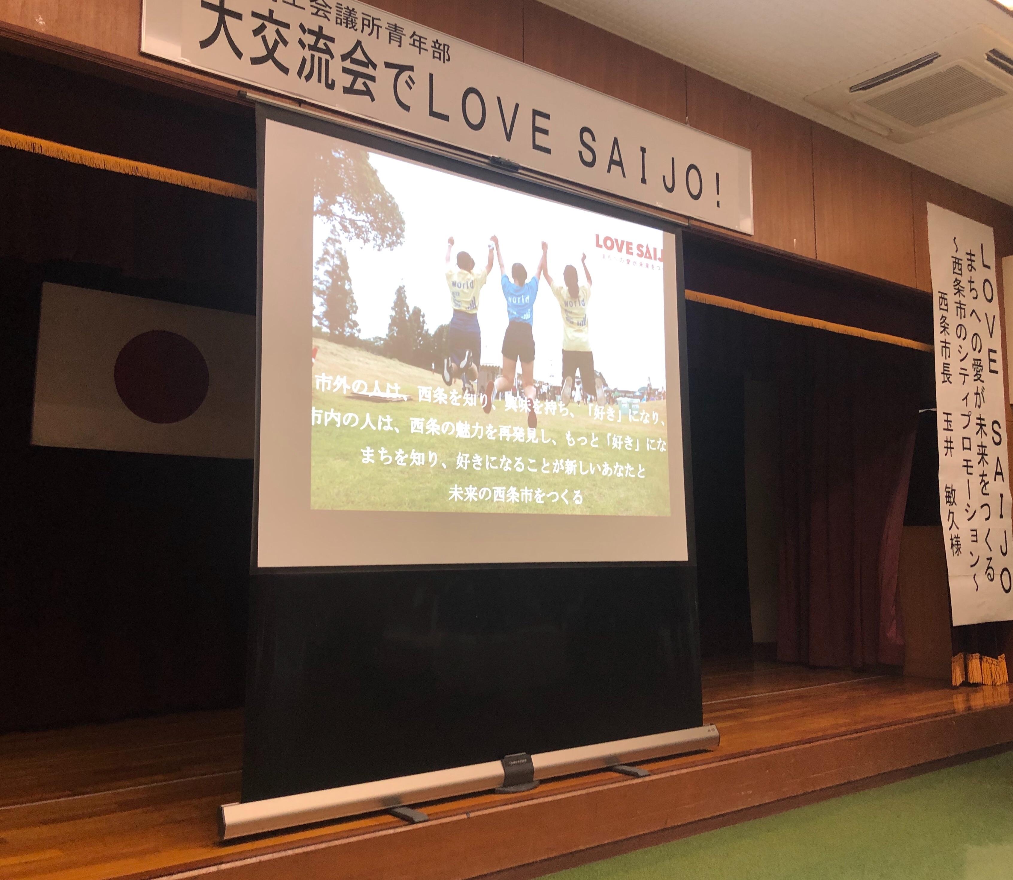 f:id:masanori-kato1972:20190329194603j:image