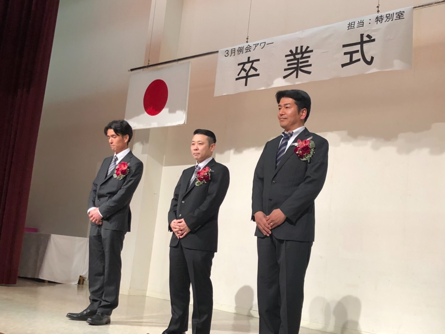f:id:masanori-kato1972:20190330102124j:image