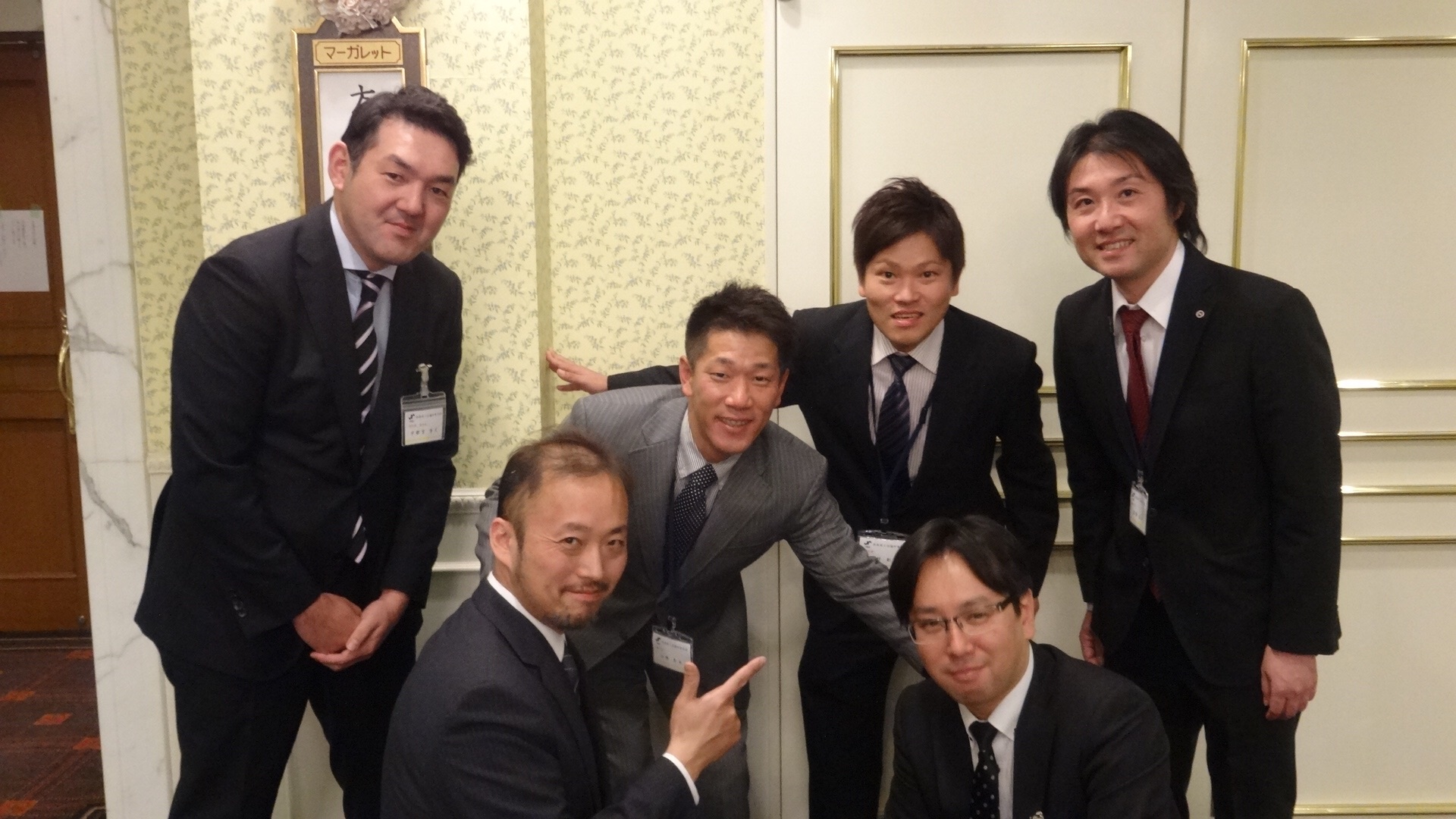 f:id:masanori-kato1972:20190331103510j:image