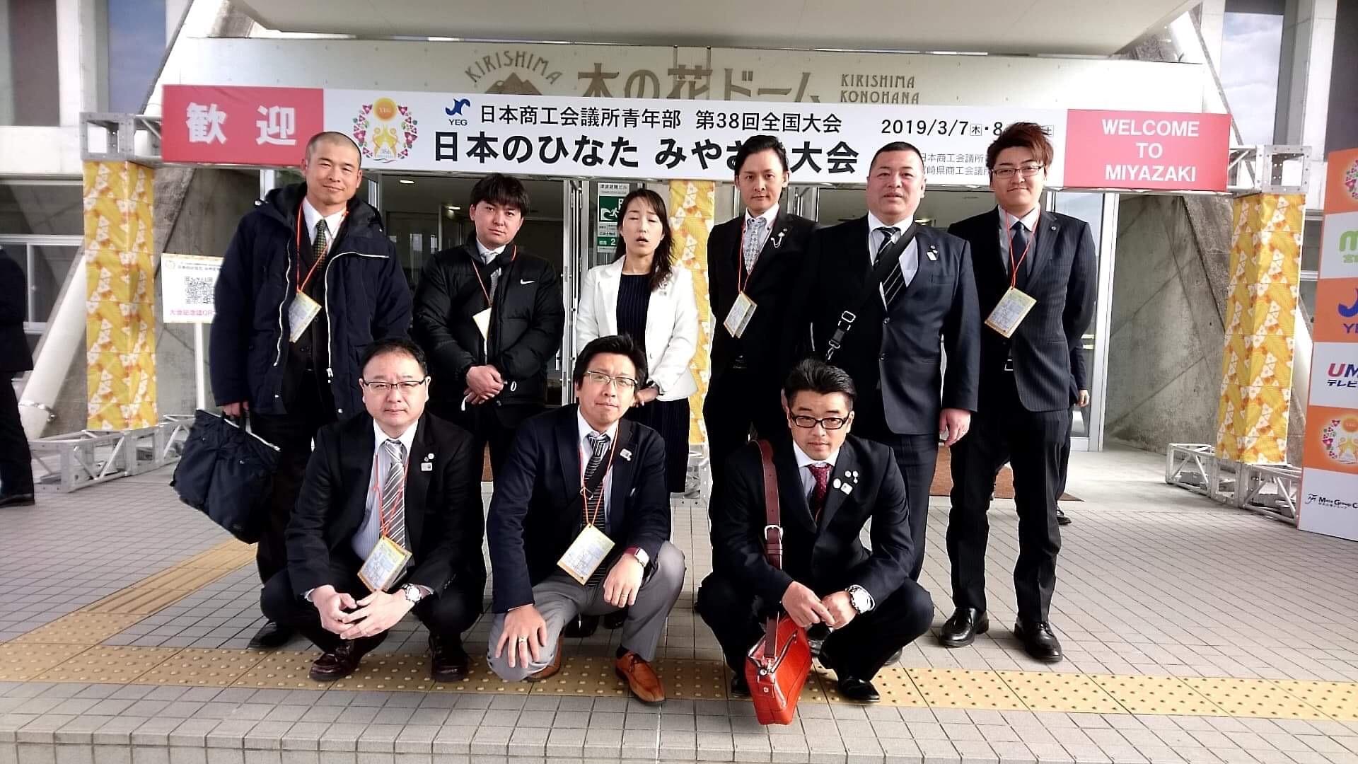 f:id:masanori-kato1972:20190331105305j:image