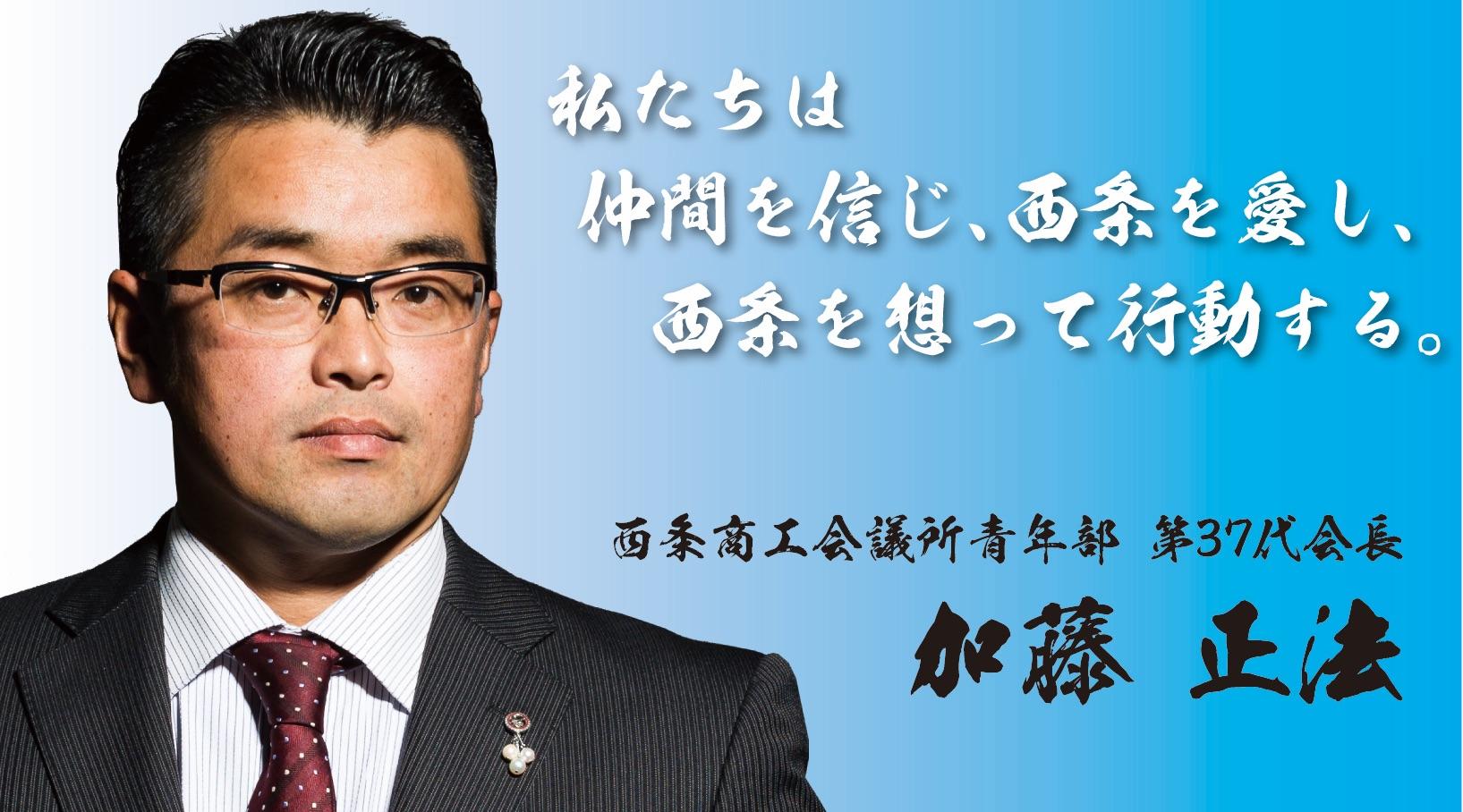 f:id:masanori-kato1972:20190331113346j:image