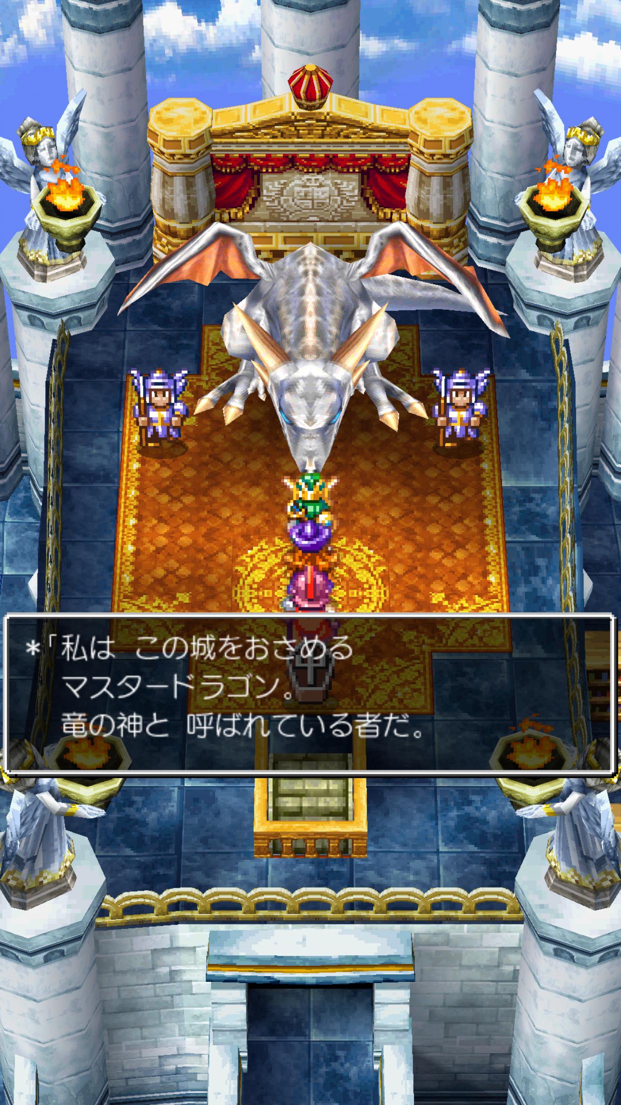 f:id:masanori-kato1972:20190402112305p:image