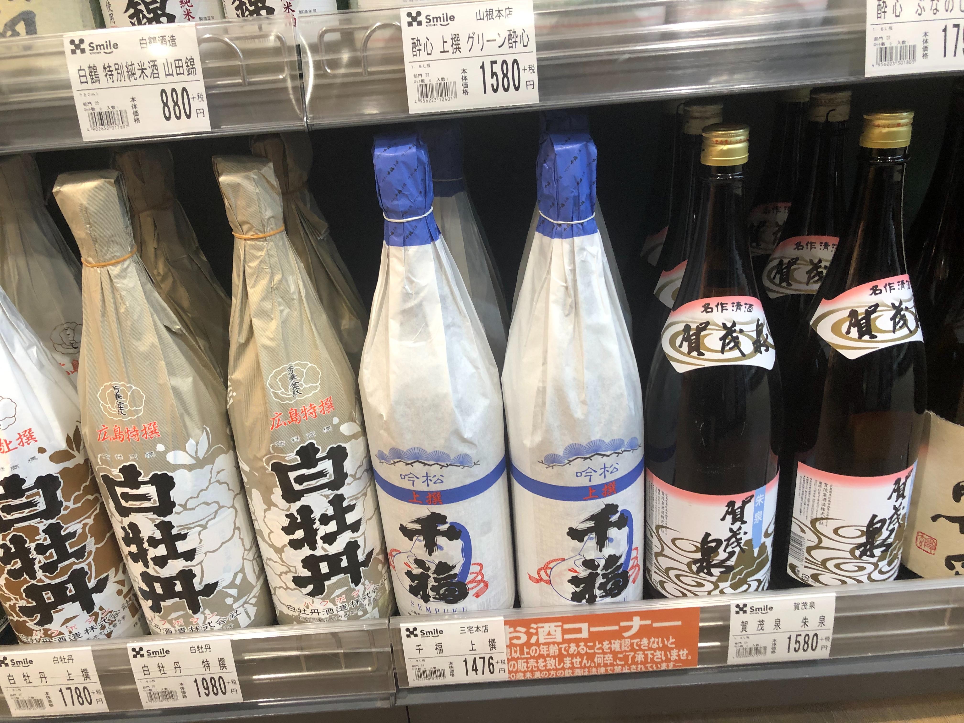 f:id:masanori-kato1972:20190404094502j:image