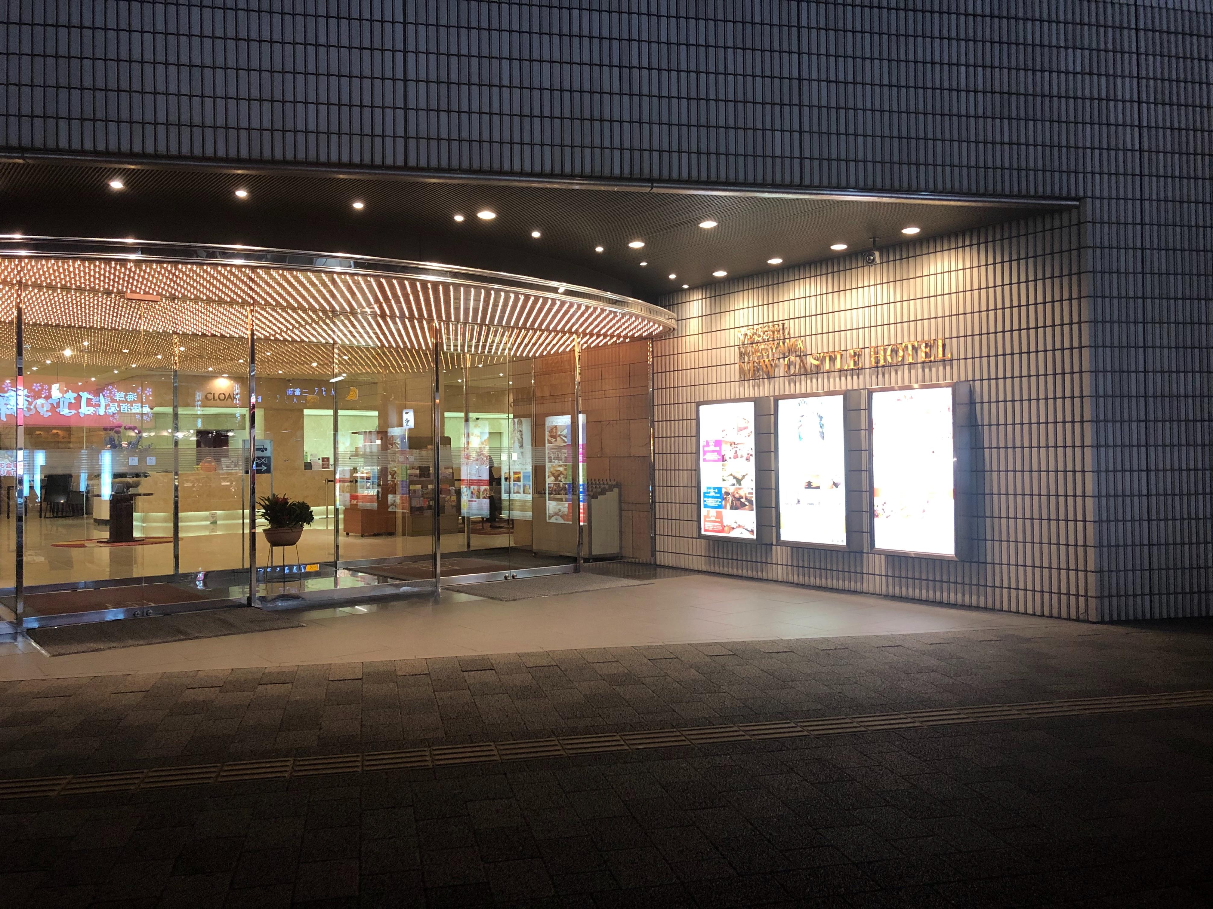 f:id:masanori-kato1972:20190404094638j:image