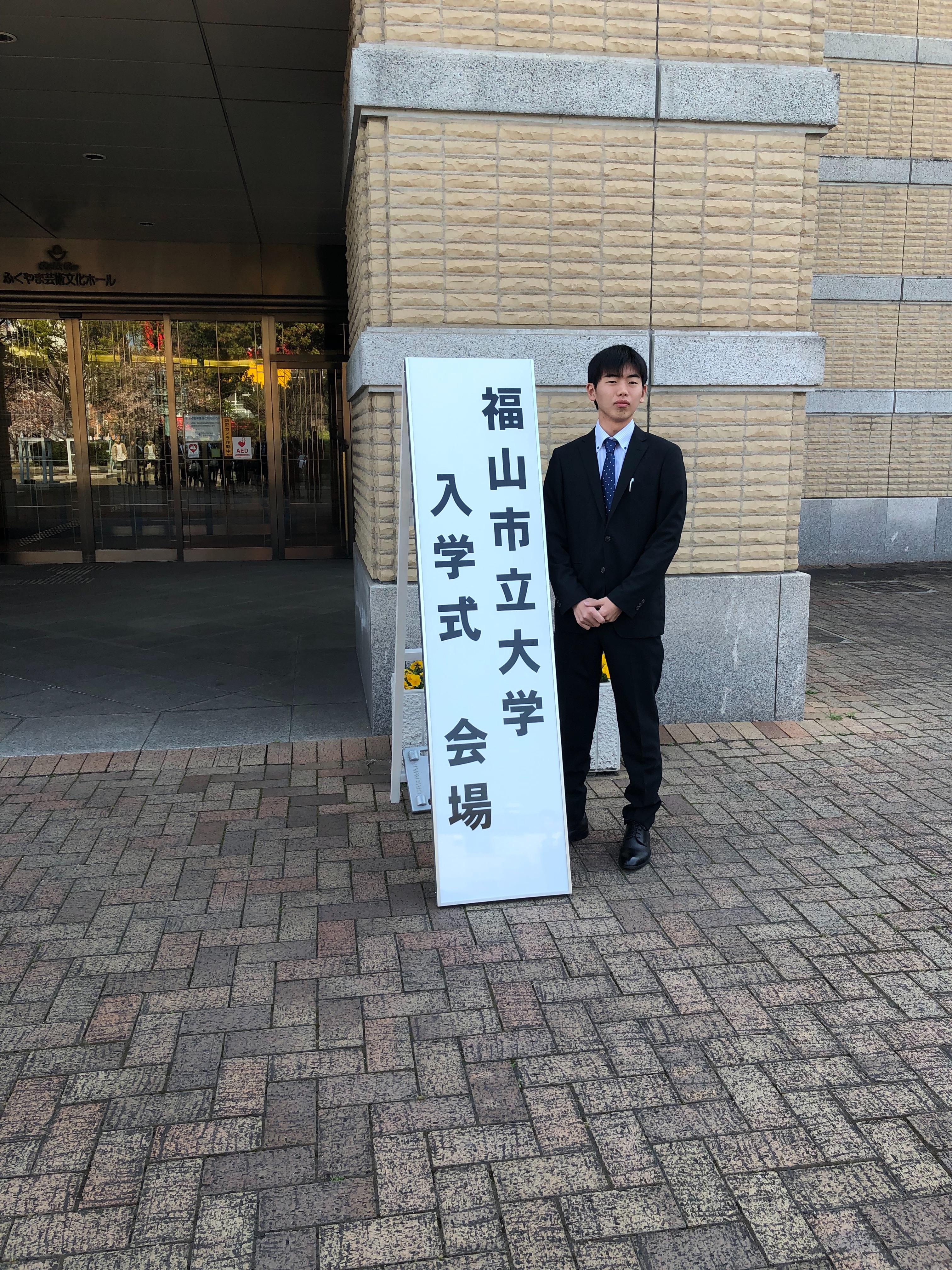 f:id:masanori-kato1972:20190405180819j:image