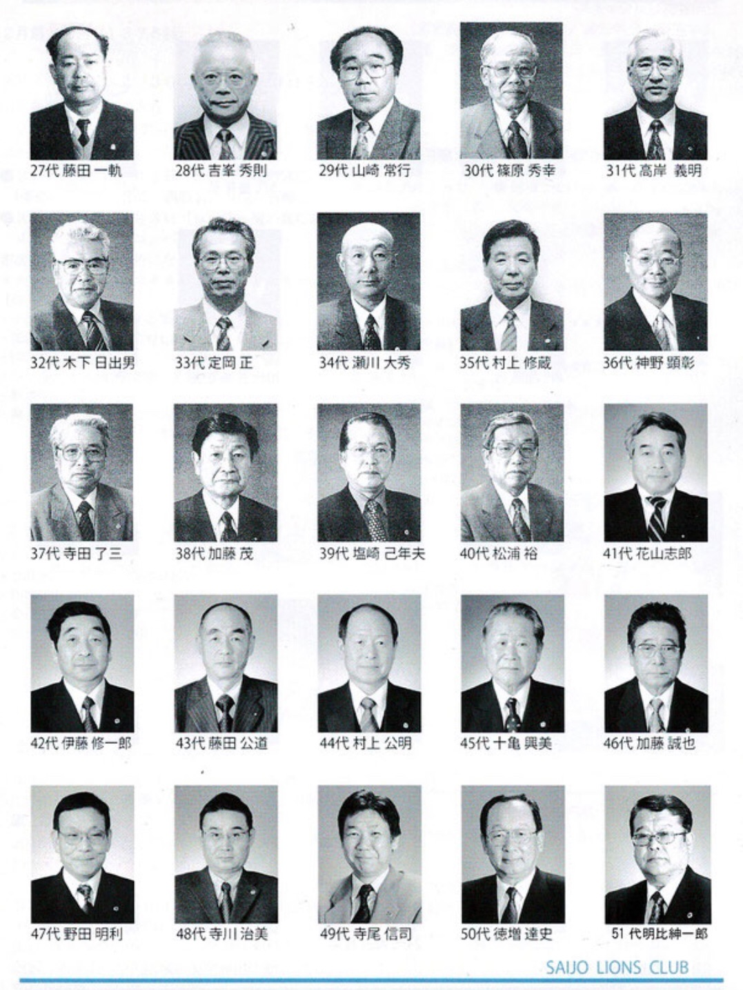 f:id:masanori-kato1972:20190407223141j:image