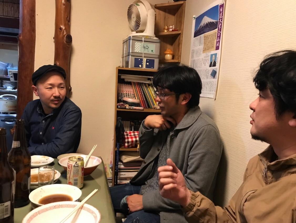 f:id:masanori-kato1972:20190410191725j:image