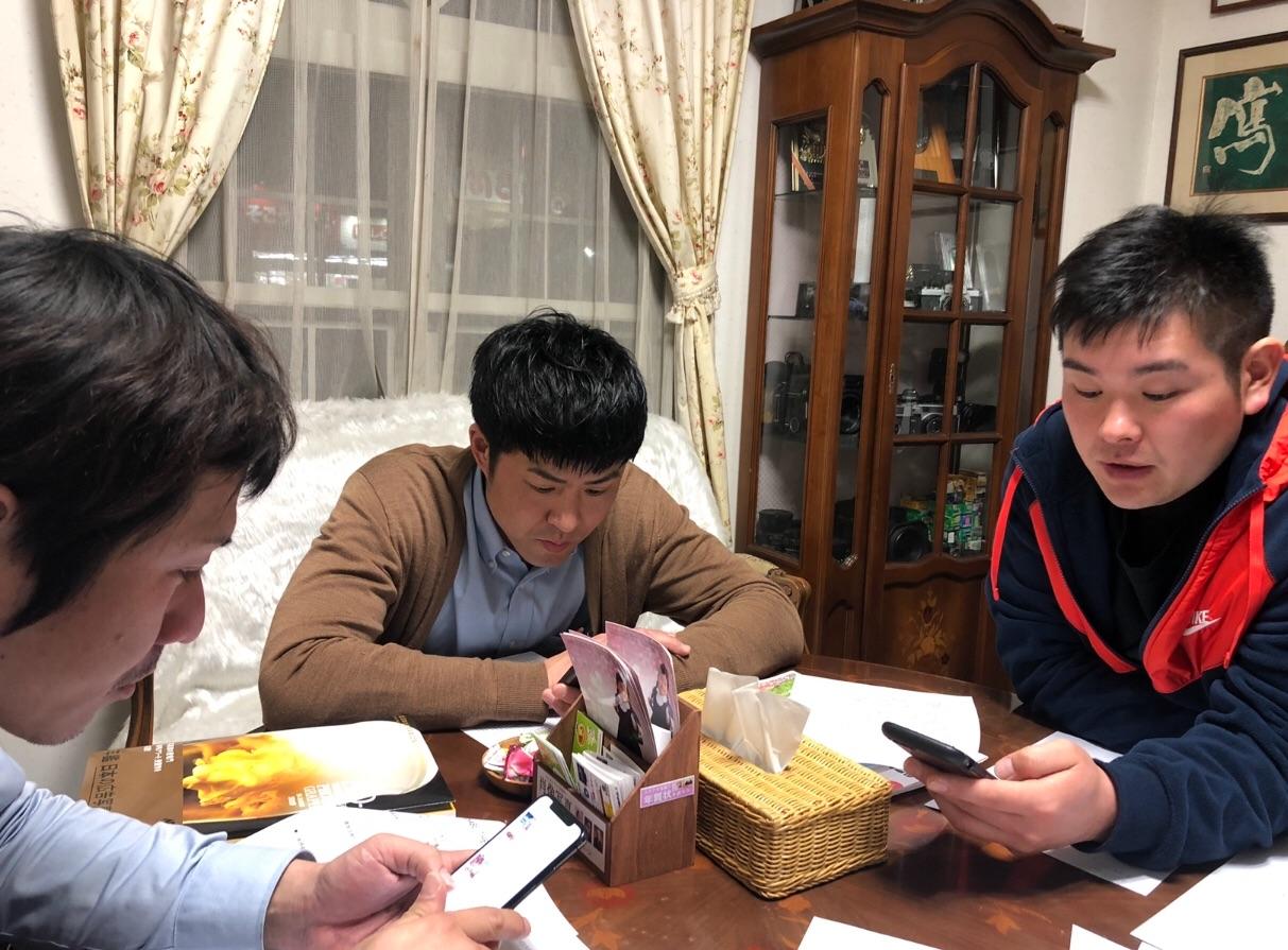 f:id:masanori-kato1972:20190412174754j:image