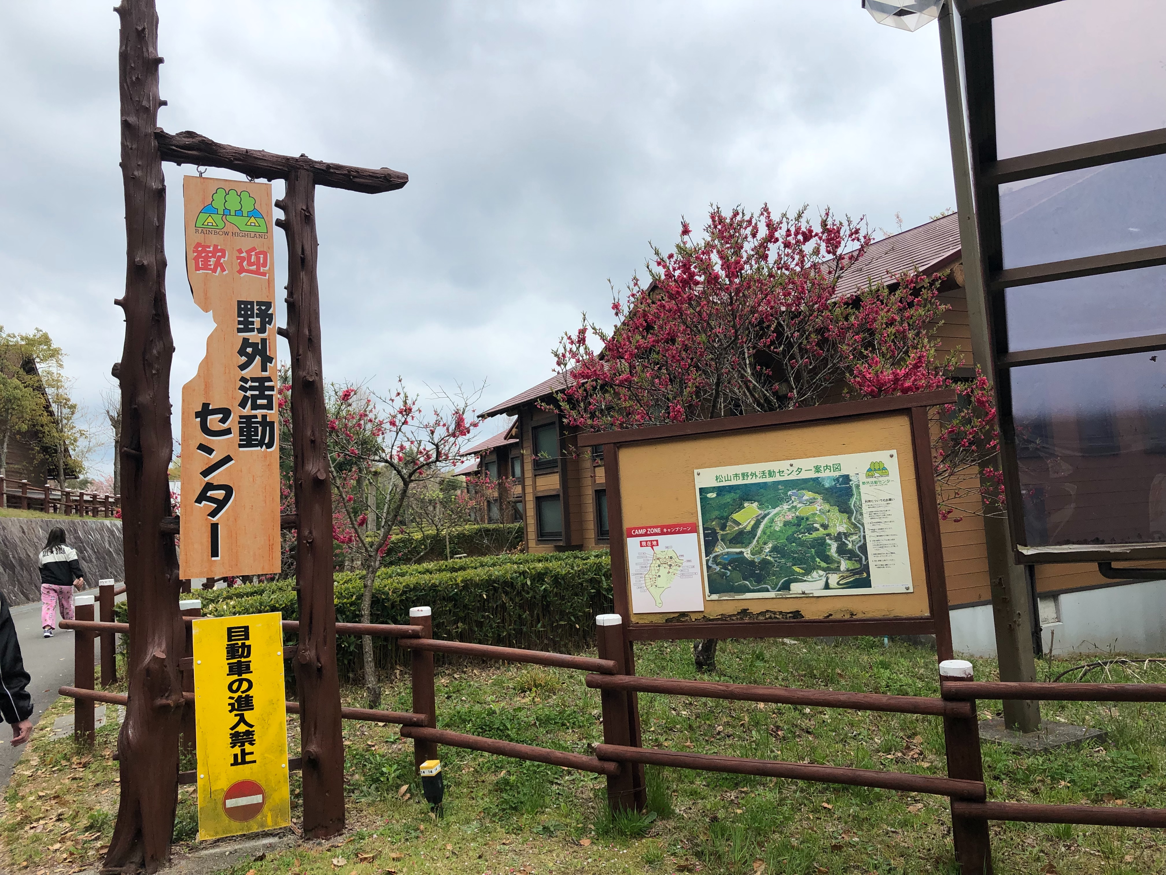 f:id:masanori-kato1972:20190414161327j:image