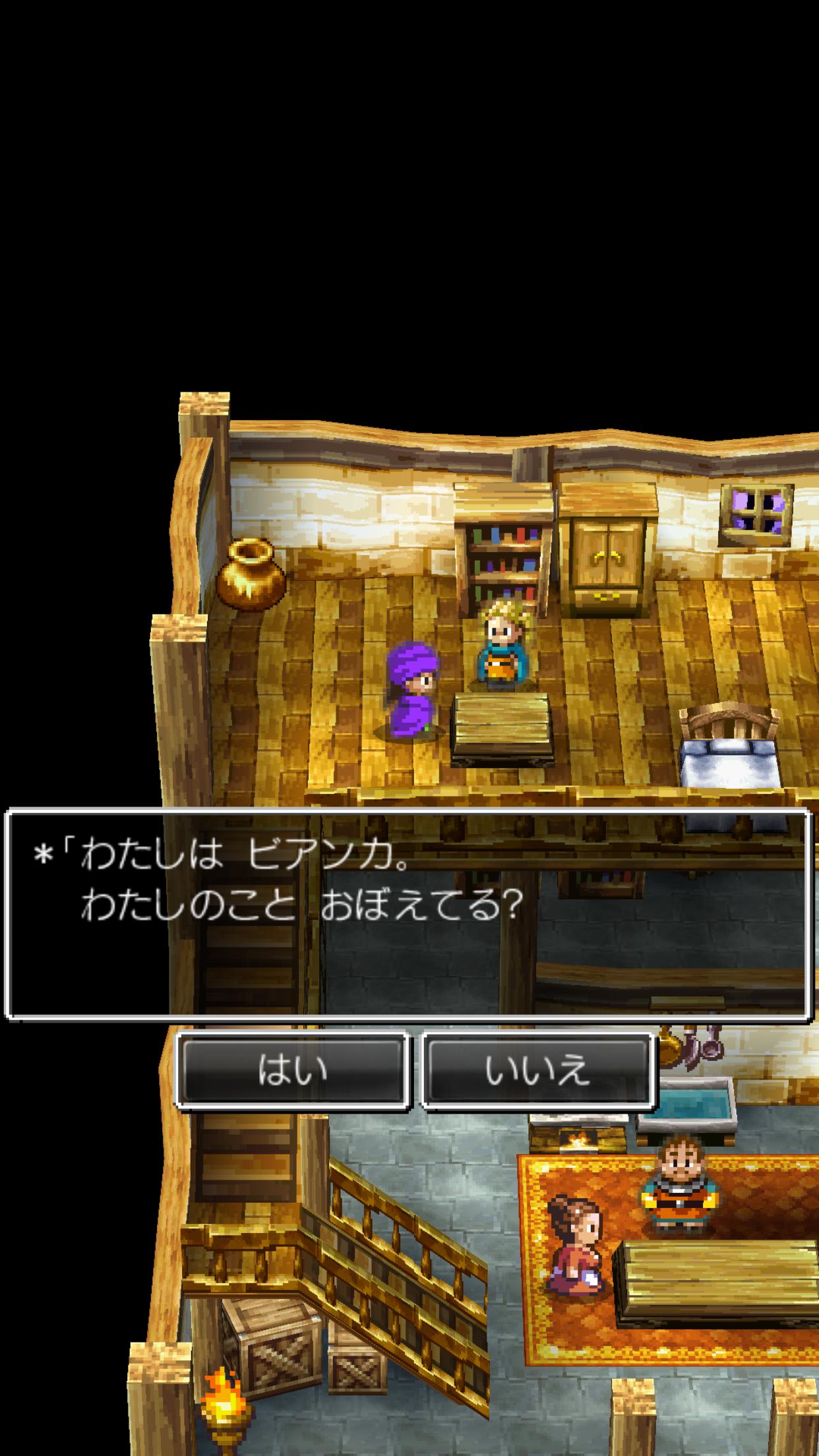 f:id:masanori-kato1972:20190414164208p:image