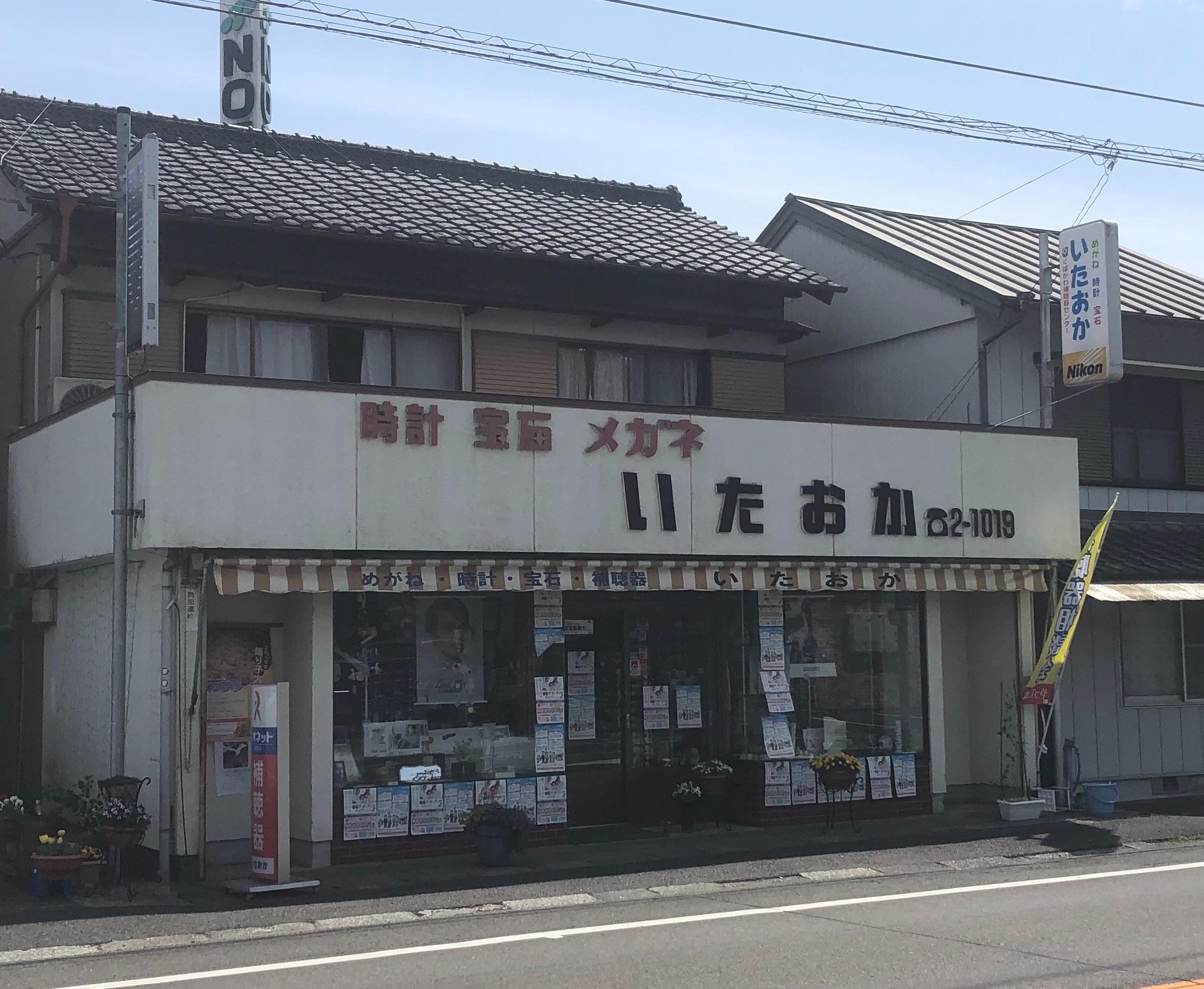 f:id:masanori-kato1972:20190417194451j:image
