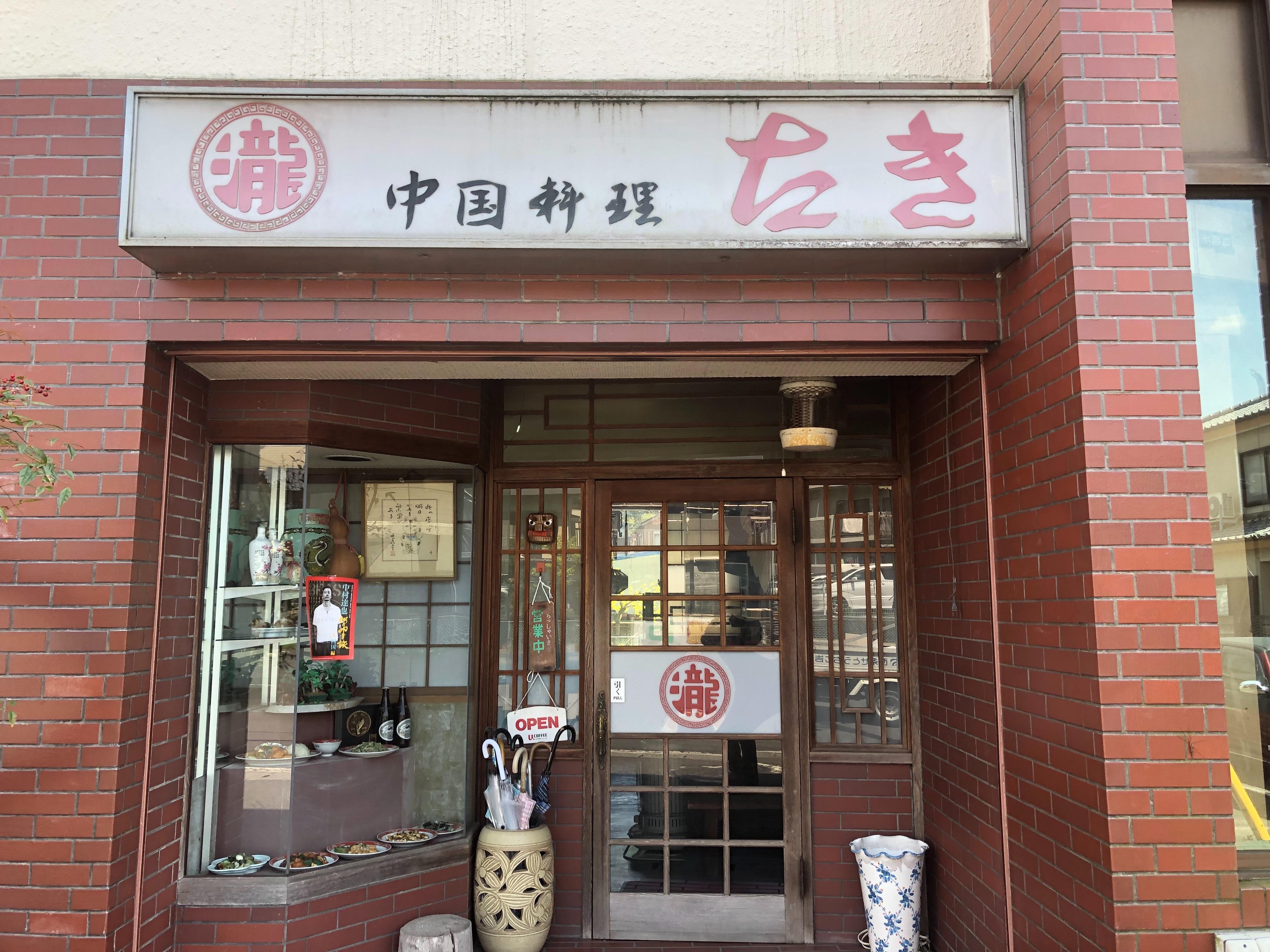 f:id:masanori-kato1972:20190419173845j:image