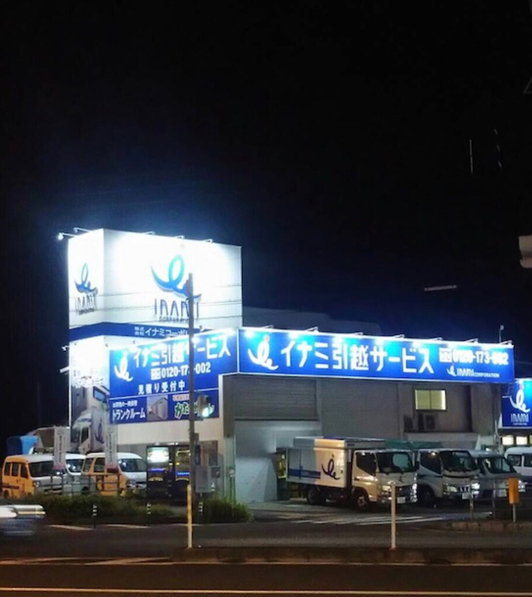 f:id:masanori-kato1972:20190426203831j:image