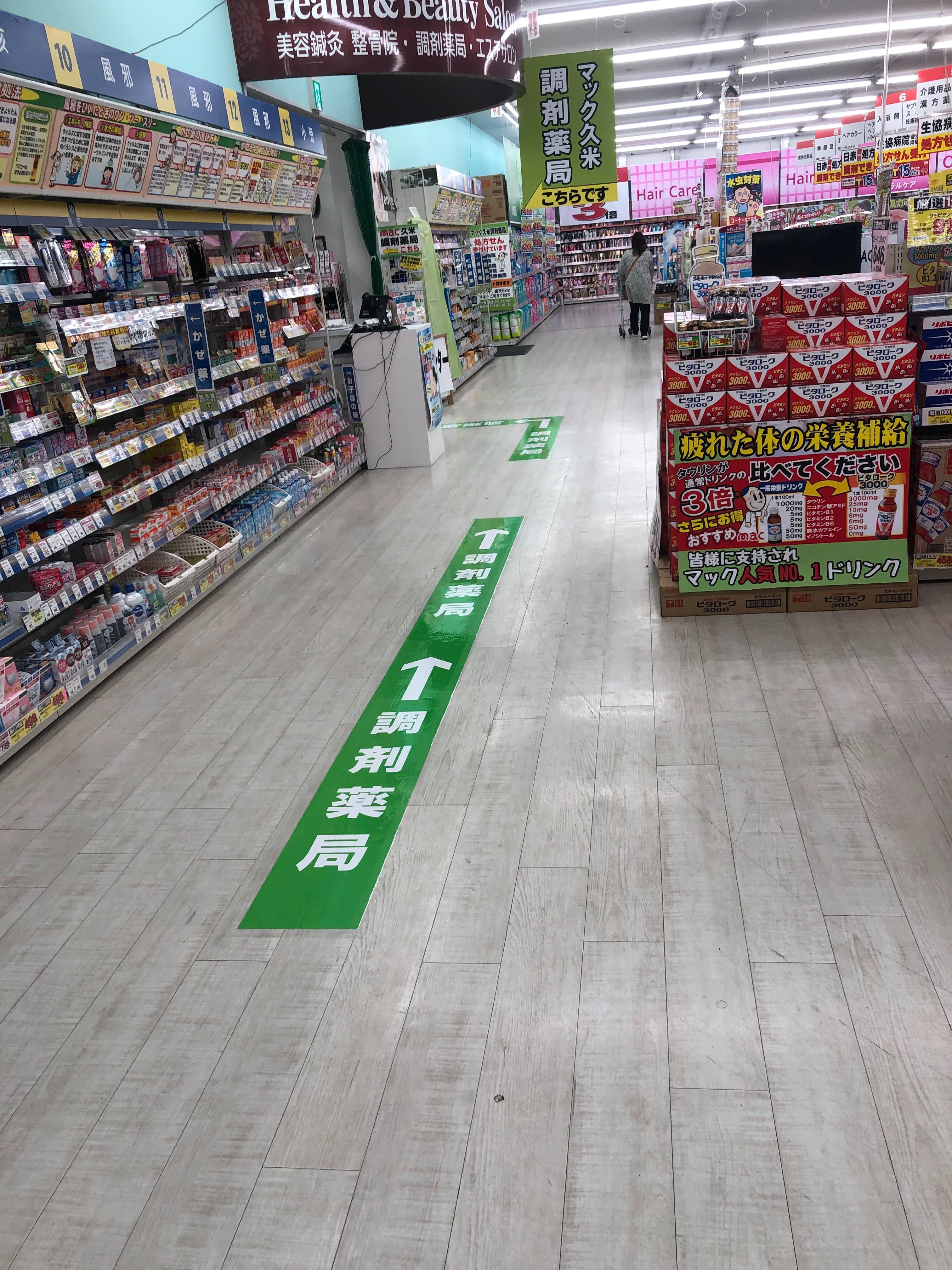 f:id:masanori-kato1972:20190426210650j:image