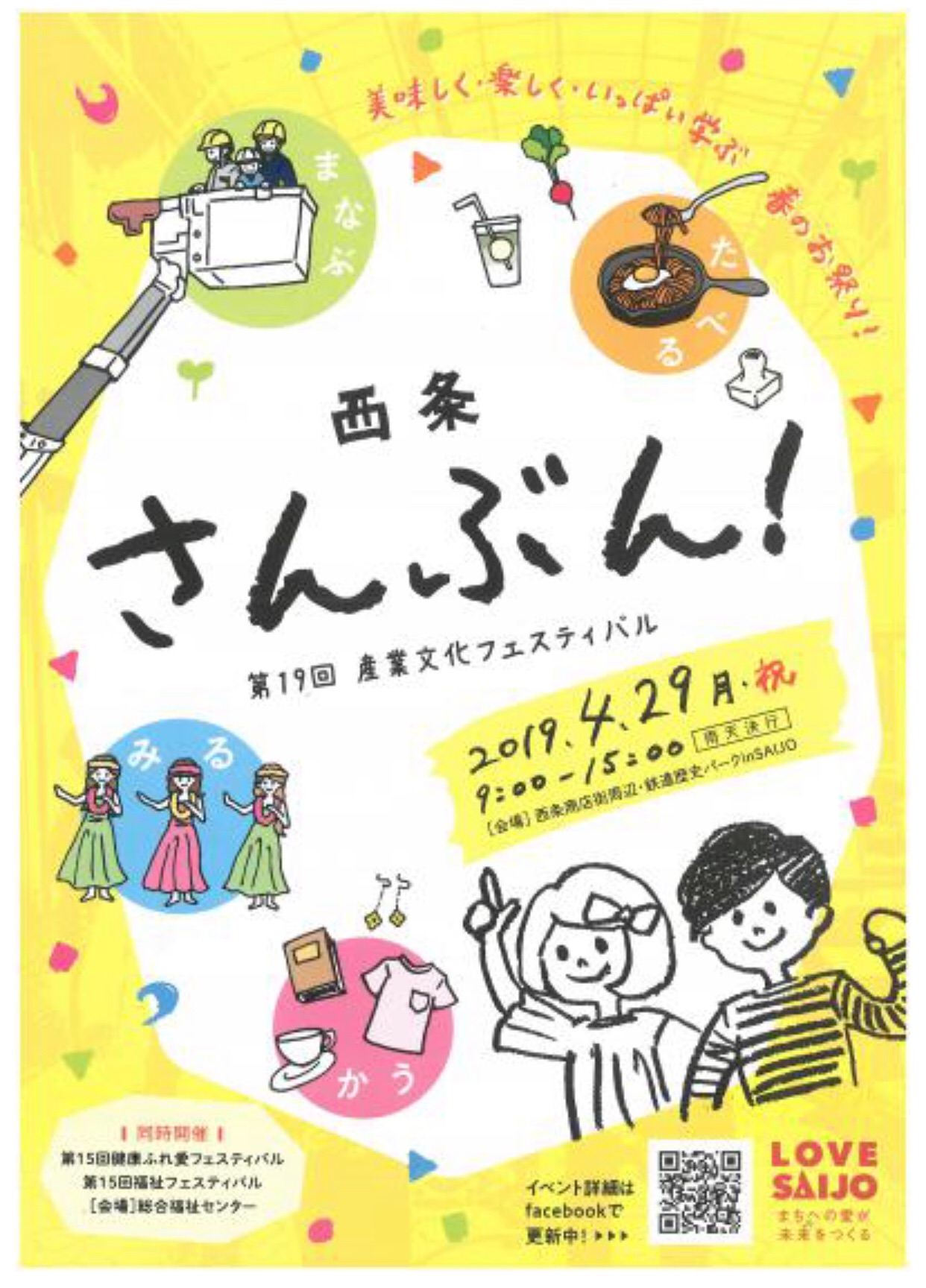 f:id:masanori-kato1972:20190429165546j:image