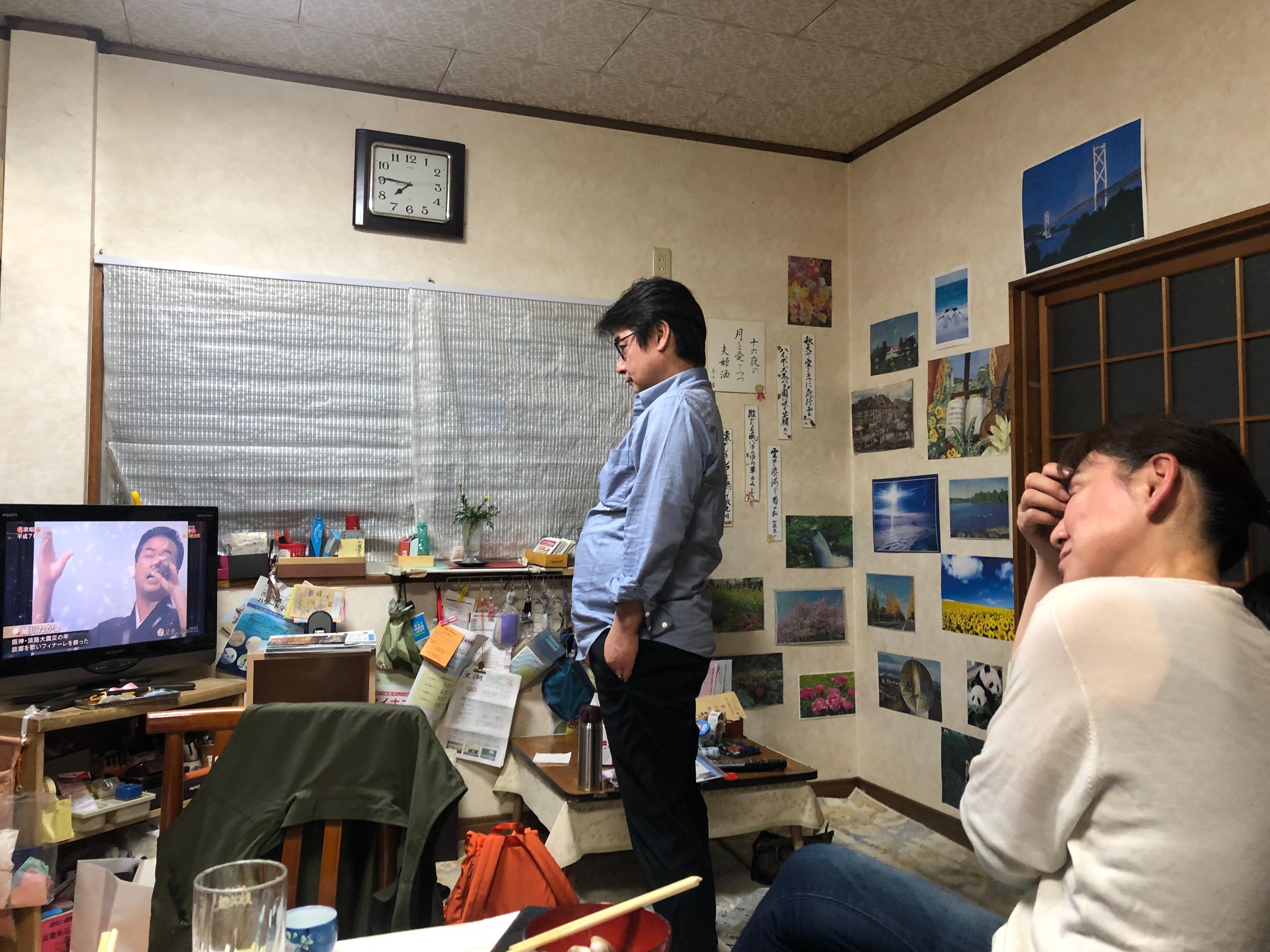 f:id:masanori-kato1972:20190430200056j:image