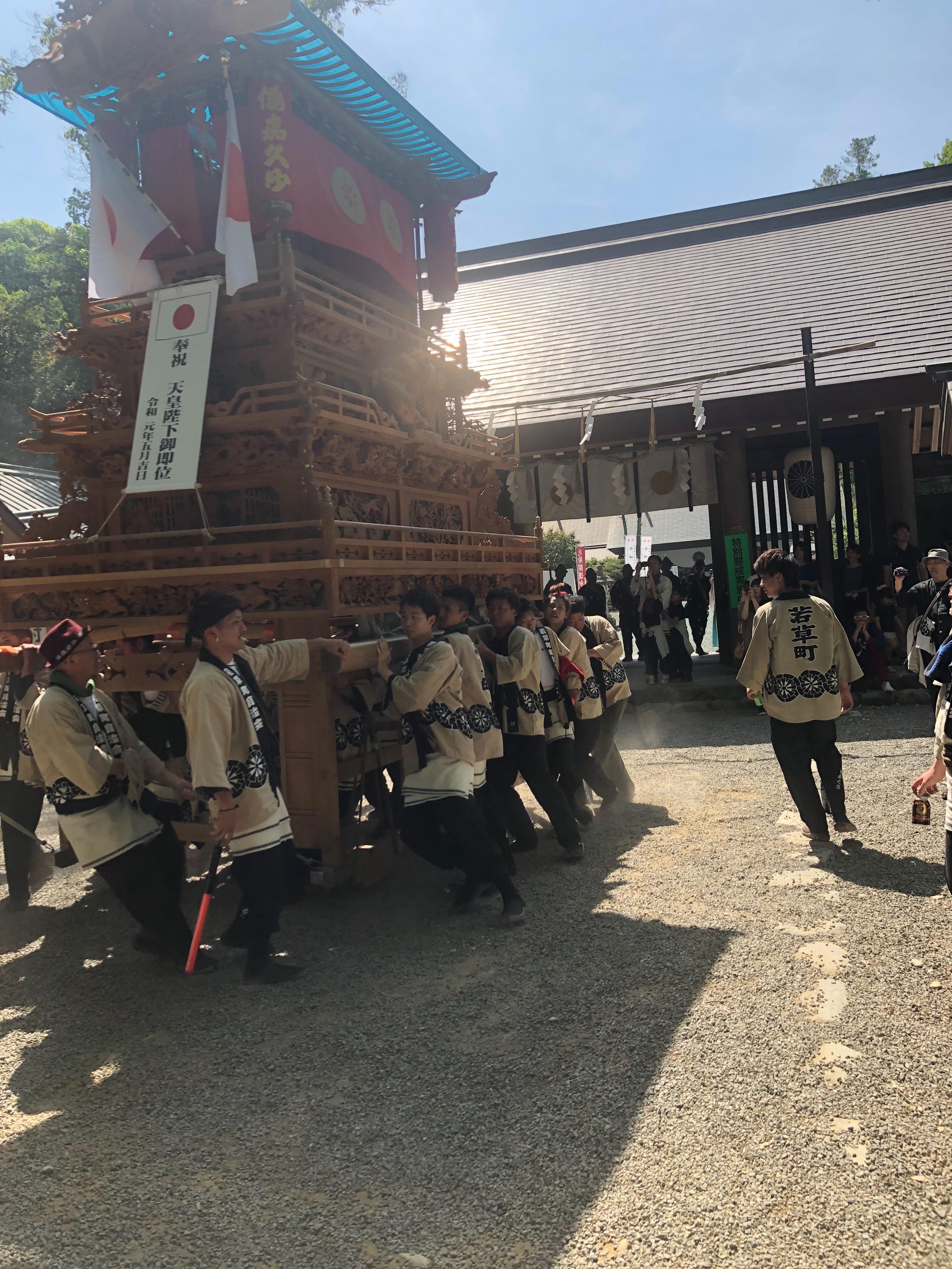 f:id:masanori-kato1972:20190504182434j:image