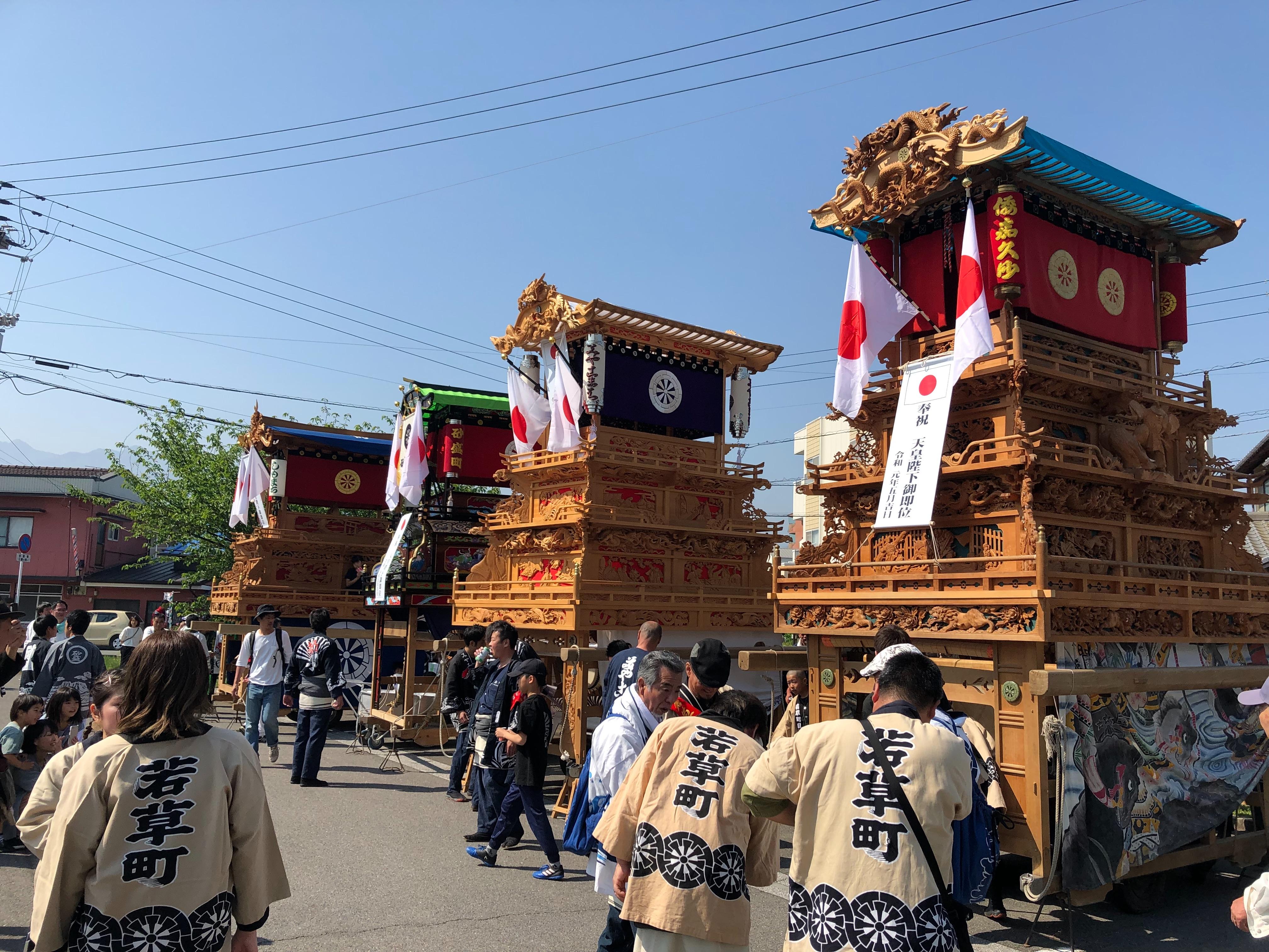 f:id:masanori-kato1972:20190504182513j:image